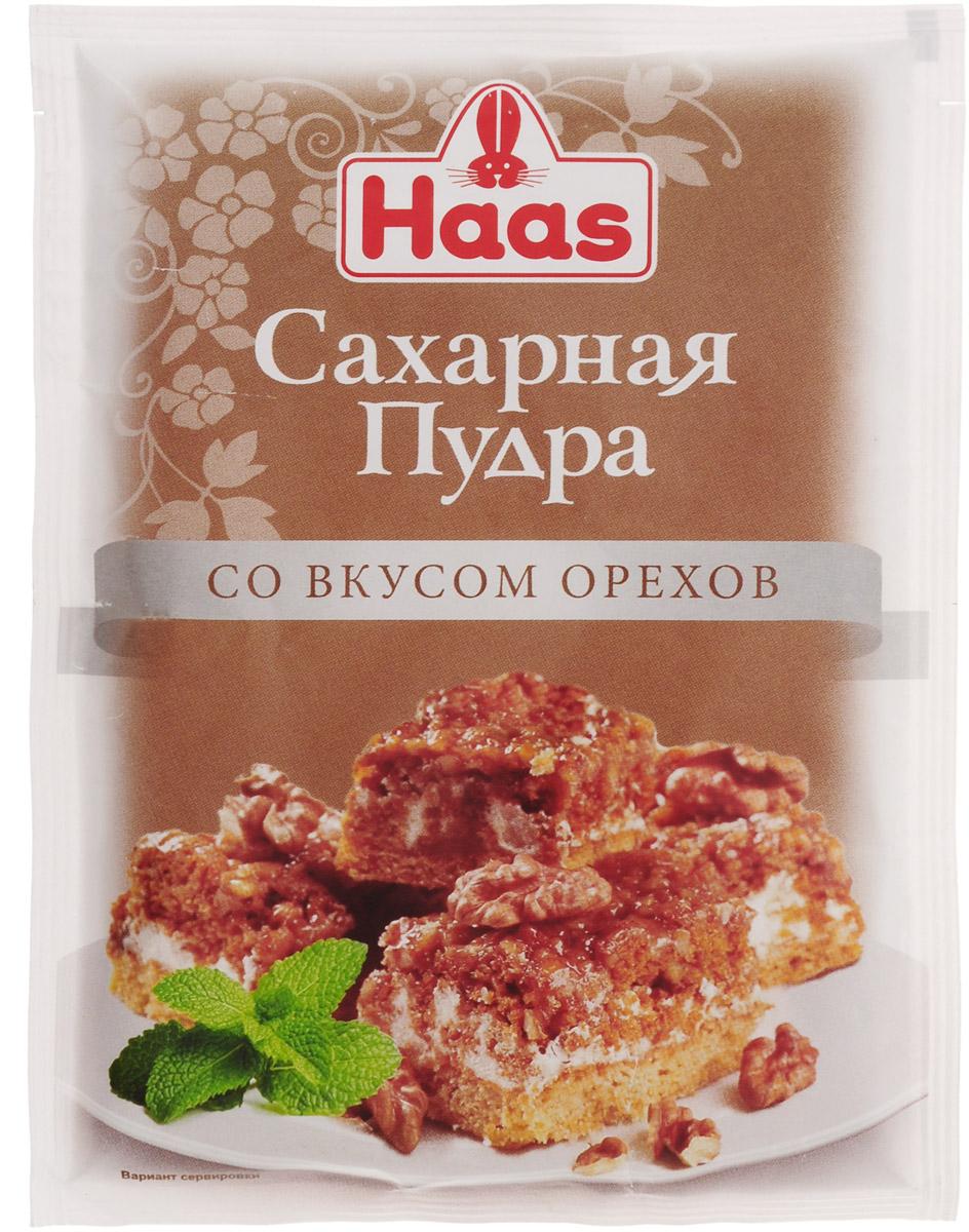 """Сахарная пудра со вкусом орехов """"Haas"""" используется для украшения выпечки и десертов; для приготовления крема для тортов с тонким ореховым вкусом; для усиления вкуса ореховых пирогов, тортов, кексов; для приготовления начинки для рулетов и булочек.Теперь не нужно покупать дорогостоящие орехи, чтобы придать выпечке желаемый ореховый вкус!  Приправы для 7 видов блюд: от мяса до десерта. Статья OZON Гид"""
