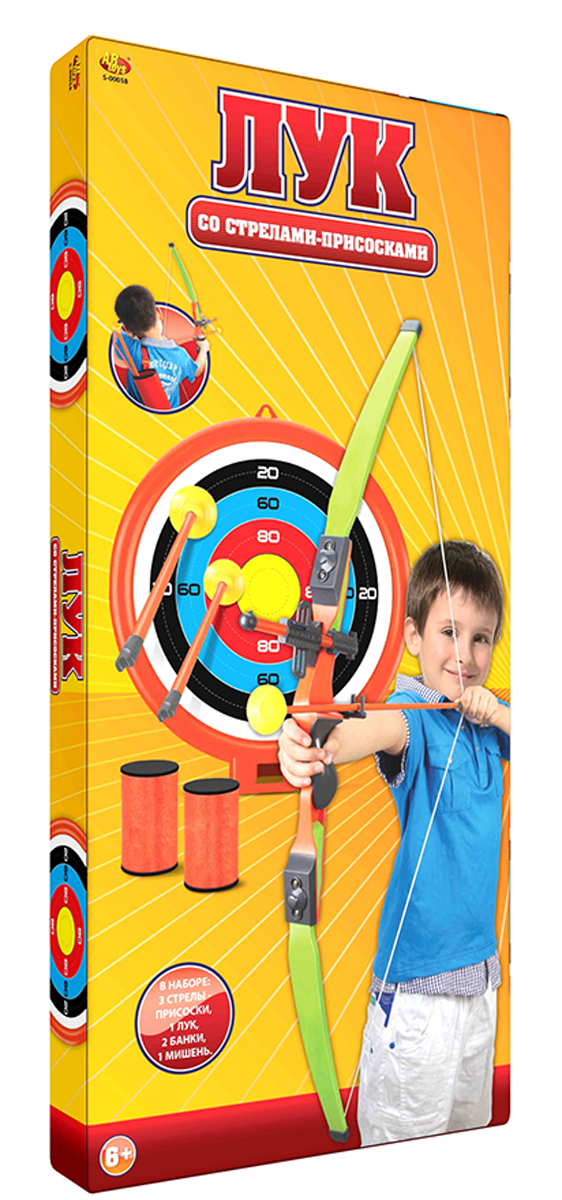 ABtoys Лук со стрелами abtoys со стрелами на присосках