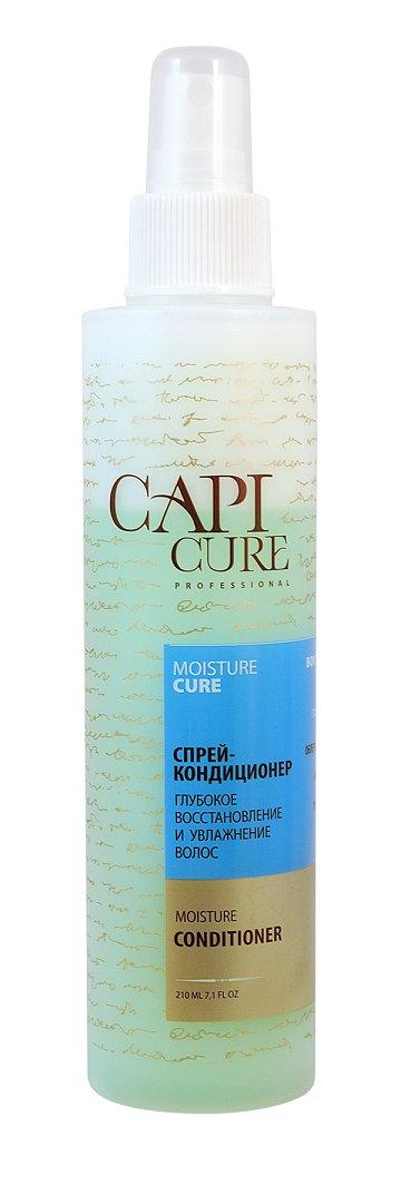 CapiCure Спрей-кондиционер Глубокое восстановление и Увлажнение волос, 210 мл02045301CapiCure – это система комплексного восстановления волос после длительных и агрессивных повреждений. Все продукты серии предназначены и максимально эффективны для глубинного восстановления волос, дополняют действие друг друга и обеспечивают стойкий результат - увлажненные, живые и блестящие волосы. Благодаря использованию инновационных высокоактивных компонентов и сочетанию двух разных фаз, спрей-кондиционер CapiCure великолепно совмещает в себе несколько функций: Прекрасно кондиционирует волосы, облегчает их расчесывание и укладку, помогает структурировать прическу. Препятствует образованию статического электричества. Термозащитная формула спрея защищает волосы при сушке феном и укладке утюжком. Благодаря содержанию витамина В5, а также мощному активному комплексу растительных компонентов, таких как экстракт оливы, аргановое масло и масло жожоба спрей-кондиционер интенсивно увлажняет и питает волосы, поддерживает их нормальных водный баланс, защищает от агрессивных факторов окружающей среды. Низкомолекулярный активный комплекс с протеинами сои восстанавливает волосы по всей длине, возвращает им блеск и силу.