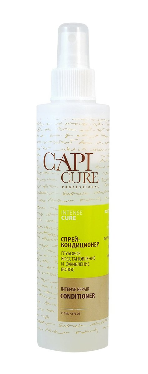 CapiCure Спрей-кондиционер Глубокое восстановление и Оживление волос, 210 мл02045302CapiCure – это система комплексного восстановления волос после длительных и агрессивных повреждений. Все продукты серии предназначены и максимально эффективны для глубинного восстановления волос, дополняют действие друг друга и обеспечивают стойкий результат - увлажненные, живые и блестящие волосы. Благодаря использованию инновационных высокоактивных компонентов и сочетанию двух разных фаз, спрей-кондиционер CapiCure великолепно совмещает в себе несколько функций: Прекрасно кондиционирует волосы, облегчает их расчесывание и укладку, помогает структурировать прическу. Препятствует образованию статического электричества. Термозащитная формула спрея защищает волосы при сушке феном и укладке утюжком. С помощью активных ухаживающих и восстанавливающих компонентов оживляет и восстанавливает безжизненные тусклые волосы. Низкомолекулярный активный комплекс с протеинами сои проникает в структуру волоса, восстанавливая поврежденные участки, насыщая волосы необходимыми микроэлементами и аминокислотами и защищая от воздействия окружающей среды. Комплекс растительных компонентов восстанавливает нормальную жизнедеятельность луковиц, питает волосы по всей длине от корня до кончика, добавляет им эластичности и блеска.