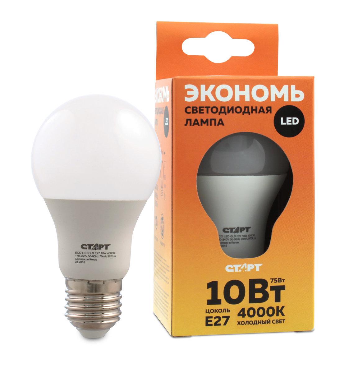 Лампа светодиодная СТАРТ, холодный свет, цоколь E27, 10W10663Светодиодная лампа СТАРТ – это самый энергоэффективный источник света, при этом имеющий рекордный срок службы. Светодиодные лампы – изделия прочные, не боятся падения с высоты человеческого роста, встрясок и вибраций. Лампа не имеет вредных материалов в своем составе, а также в процессе эксплуатации светодиодная лампа не излучает ИК- и УФ-лучи. Мощность, Вт: 10.Световой поток, Лм: 800.Напряжение: 220-240. Цоколь: E27.Угол светового пучка: 240°.Цветовая температура, К: 4000.Срок службы, часов: 15000.