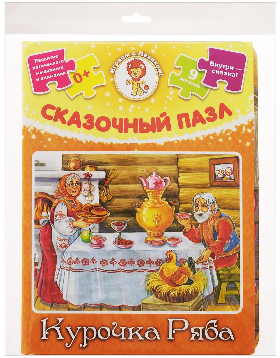 Улыбка Пазл для малышей Курочка Ряба игровые коврики орто пазл напольное покрытие микс базовый