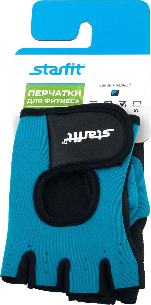 Перчатки для фитнеса Starfit SU-107, цвет: синий, черный. Размер XL перчатки спортивные starfit перчатки для фитнеса starfit su 118 starfit