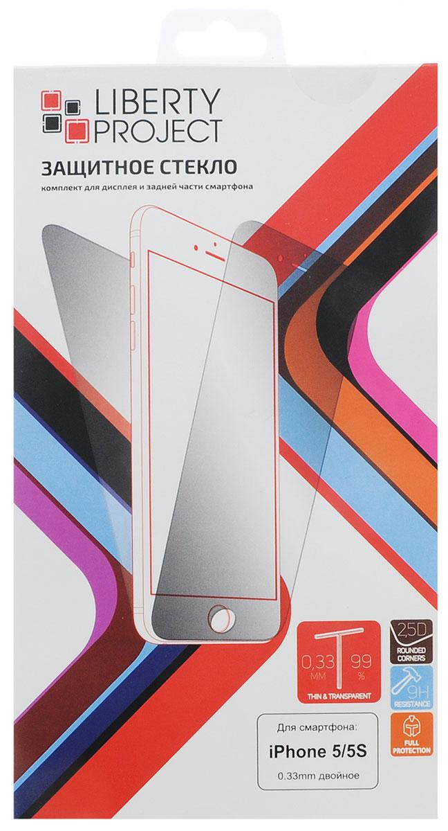 Liberty Project Tempered Glass защитное стекло для iPhone 5/5s/5c, двойное, Clear (0,33 мм) защитные стекла liberty project защитное стекло lp для nokia lumia 550 tempered glass 0 33 мм 9h ударопрочное конверт