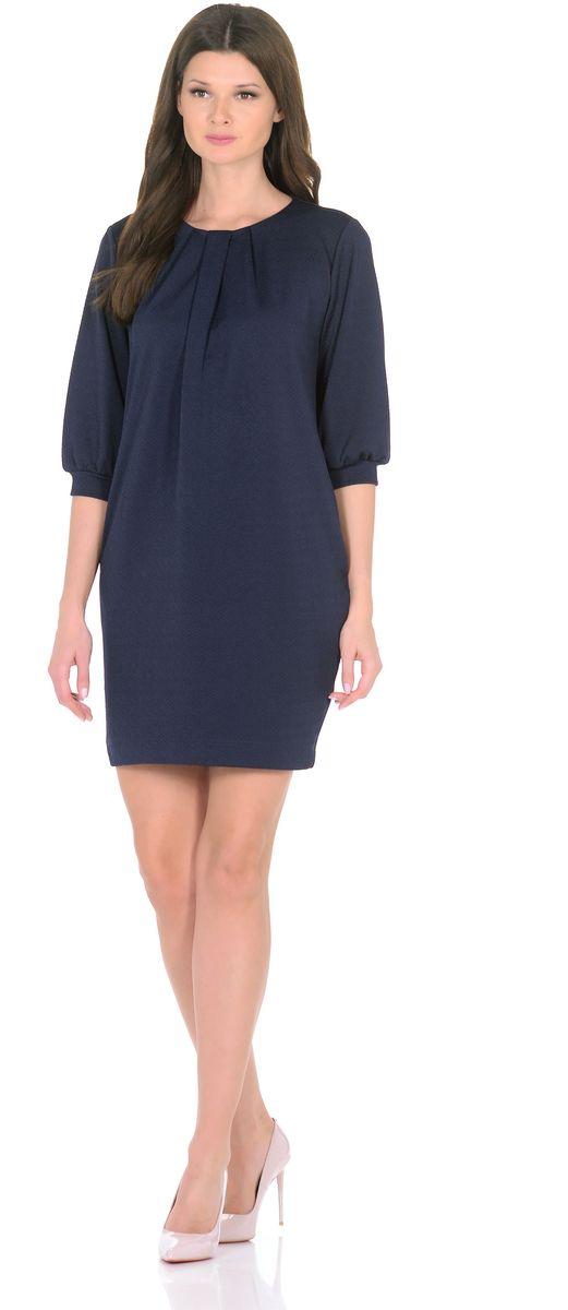 Платье Rosa Blanco, цвет: темно-синий. 3285-3. Размер 443285-3Модное платье Rosa Blanco станет отличным дополнением к вашему гардеробу. Модель изготовлена из сочетания качественных материалов. Платье-миди прямого кроя и рукавами 3/4 имеет круглый вырез горловины. Модель без застежек. Платье приобретает особый шарм за счет стильных складок у горловины и на рукавах. В боковых швах изделие дополнено двумя втачными карманами.