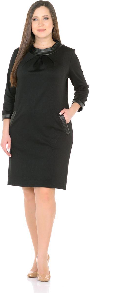 Платье Rosa Blanco, цвет: черный. 33148-1-К1. Размер 5433148-1-К1Модное платье Rosa Blanco станет отличным дополнением к вашему гардеробу. Модель изготовлена из сочетания качественных материалов. Платье-миди свободного силуэта выполнено с оригинальным воротником-стойка и короткими рукавами 3/4. Модель не имеет застежек. Платье приобретает особый шарм благодаря широкой контрастной отделке из искусственной кожи по краям рукавов, карманов и высокого воротника.