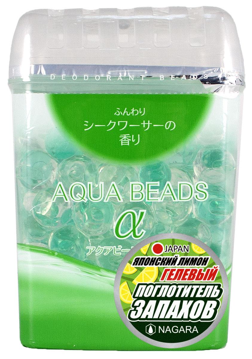Арома-поглотитель запаха Nagara Aqua Beads, гелевый, с ароматом сикуваса, 360 г002558Эффективно устраняет любые неприятные запахи.Наполняет помещение ярким и свежим ароматом сикуваса (японский лимон)..Большой объем и экономичный расход.Действует до 2х месяцев.Украшает интерьер.Способ применения: снять защитную пленку с крышки упаковки. Затем снять крышку и удалить алюминиевую пленку. .Снова установить крышку. .Меры предосторожности: не смешивать с другими средствами. .Не рекомендуется использовать в автомобилях, т.к. гелевые шарики могут рассыпаться во время движения.. Способ хранения: хранить в недоступном для детей месте. .Состав: вода, неионный поверхностно-активный агент, освежитель воздуха, ароматизатор. .