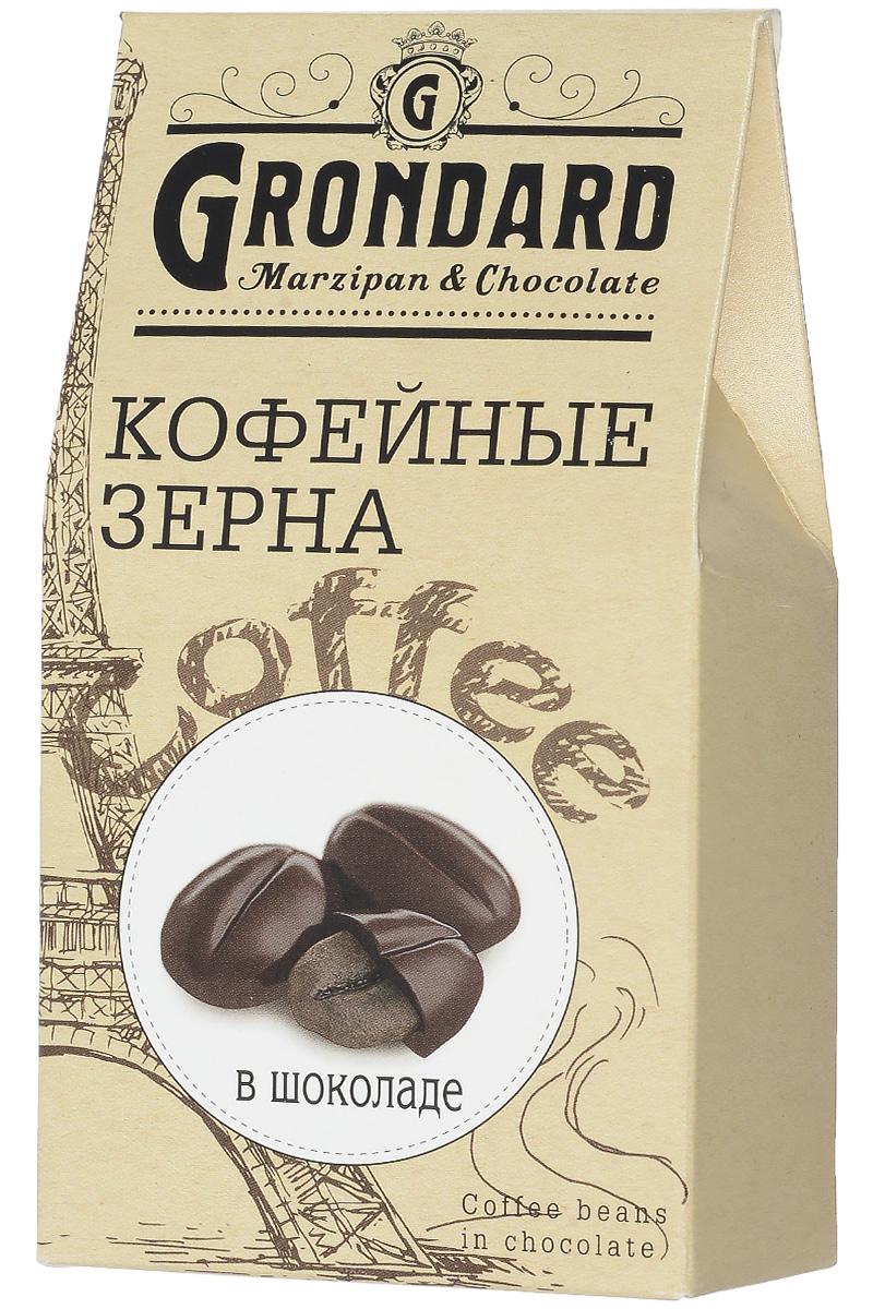 Grondard кофейные зерна в шоколаде, 100 г chokocat кофейные зерна в темном шоколаде чокобум 25гр