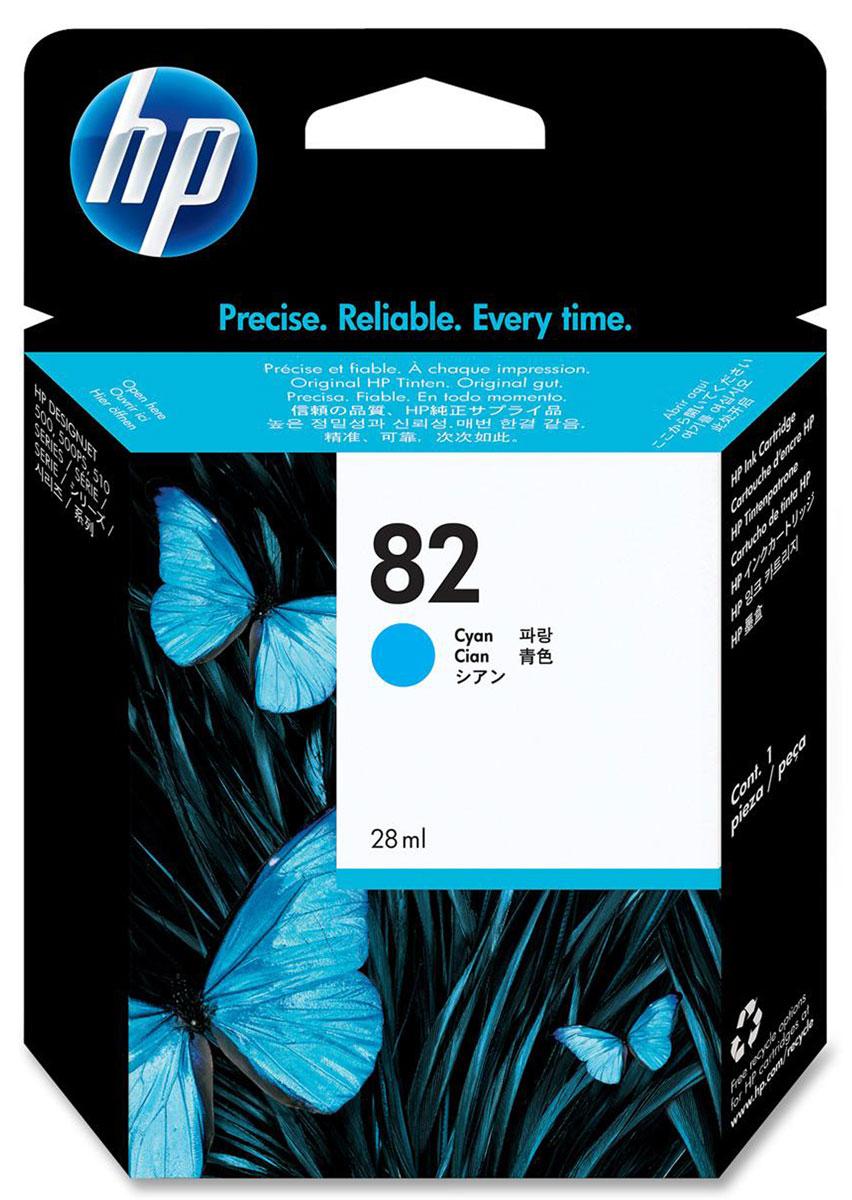 HP CH566A (№82), Cyan картридж для Designjet 500/510CH566AПечатайте необходимые документы в офисе с использованием оригинальных картриджей HP. Запатентованная формула чернил HP, разработанных специально для совместного использования с принтерами HP DesignJet и широкоформатными носителями HP, обеспечивает высочайшую реалистичность изображений, четкость линий и неизменно профессиональное качество.Оцените гарантированный результат при печати в офисе. Оригинальные чернила HP, разработанные специально для совместного использования с принтером HP DesignJet и широкоформатными носителями HP, обеспечивают высочайшую реалистичность изображений, четкость линий и неизменно профессиональное качество.Надежная печать без проблем с использованием оригинальных расходных материалов HP позволяет избежать ненужных проб и ошибок. Используемые в оригинальных картриджах HP интеллектуальные технологии взаимодействуют с принтером для повышения качества, надежности и обеспечения неизменно профессионального результата.