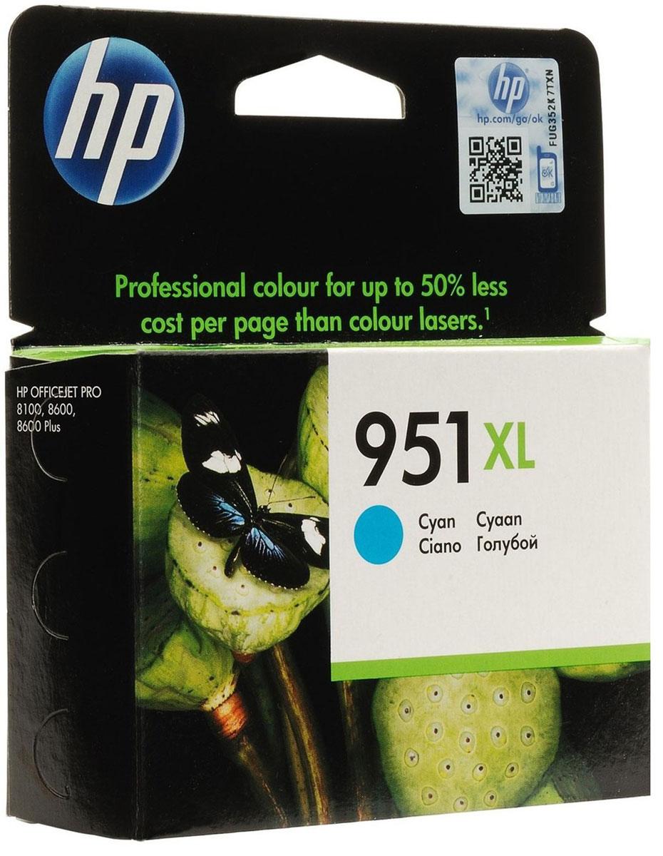 HP CN046AE (HP 951XL), Cyan картридж для OfficeJet Pro 8100/251dw/8610/8620/276dwCN046AEГолубой картридж HP 951XL обеспечивает высокое качество цветной печати и стабильные результаты. Создавайте документы и маркетинговые материалы с насыщенными цветами при более низкой стоимости печатной страницы по сравнению с лазерными принтерами.Получайте стабильные результаты высокого качества с каждым отпечатком. Используйте чернила HP и впечатляющие функции обеспечения надежности для получения стабильных результатов. Принтеры, чернила и бумага HP разработаны и проверены совместно, что гарантирует получение оптимальных результатов.Печатайте документы с яркими и насыщенными цветами с помощью пигментных чернил. Бумага с логотипом ColorLok обеспечивает высокое качество документов. Цвета получаются более яркими и насыщенными.Профессиональная цветная печать со стоимостью страницы почти в два раза ниже, чем при использовании лазерных принтеров. Наилучшее соотношение цены и качества благодаря отдельным картриджам высокой емкости. Экономьте время и средства при печати рекламных материалов в офисе.Печатайте с использованием картриджей, которые разработаны для экономии ресурсов. Компания HP использует минимальное количество упаковочных материалов и предлагает программу по возврату и переработке расходных материалов, тем самым оказывая вам помощь в сокращении негативного воздействия на окружающую среду. Печатайте с помощью картриджей высокой емкости, которые используют меньшее количество материалов на печатаемую страницу.