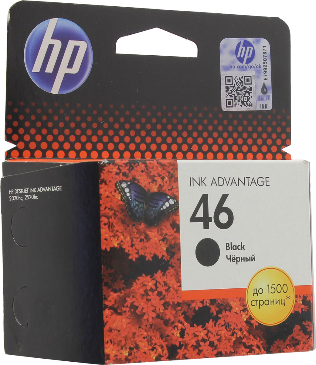 HP CZ637AE (HP 46), Black картридж для 2020hc (CZ733A)/ 2520hc (CZ338A)/4729 чернильный картридж hp 46 cz637ae black