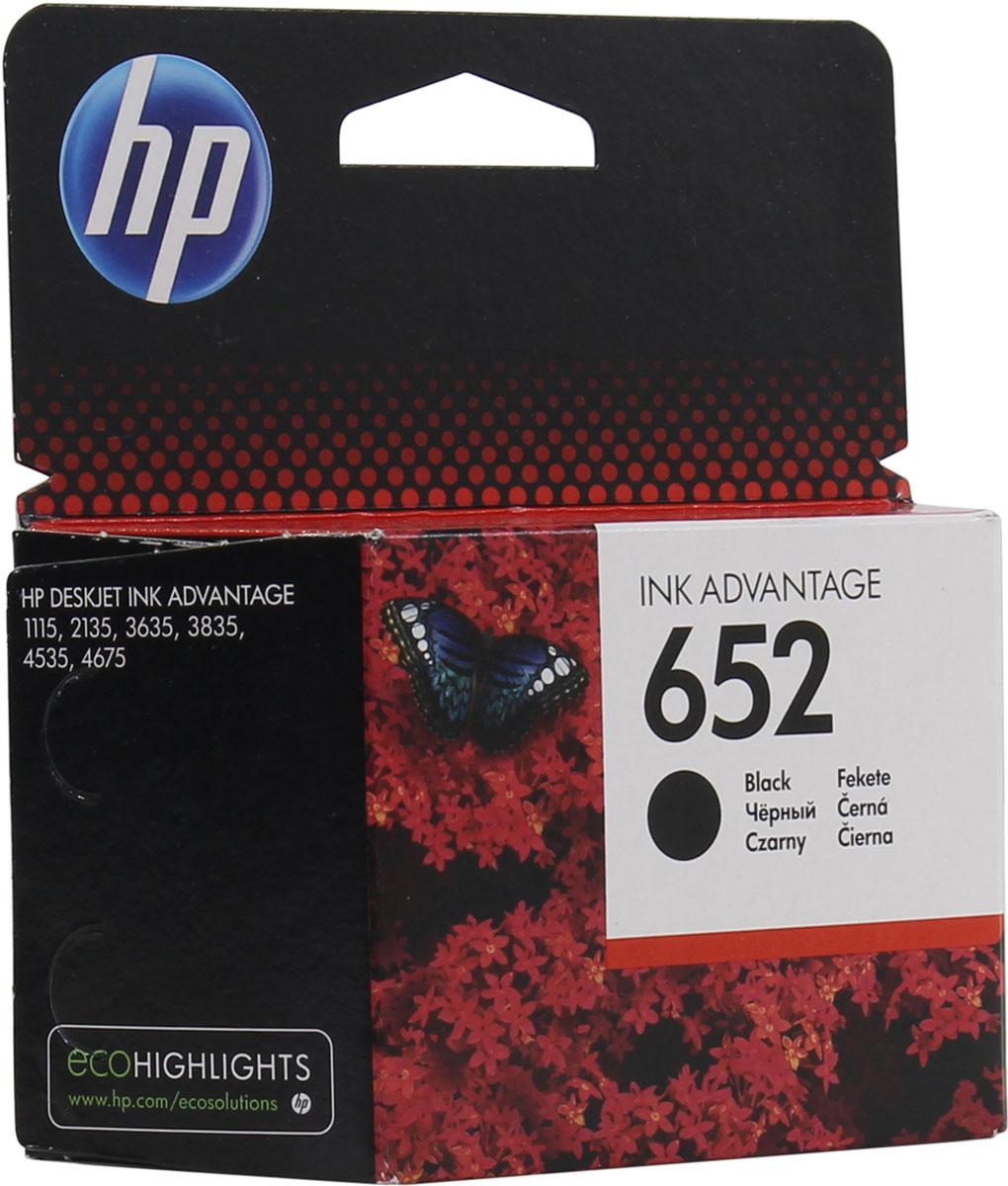 HP F6V25AE BHK, Black картридж для Deskjet Ink Advantage 1115/2135/3635/3775F6V25AEВыполняйте высококачественную печать документов с помощью недорогих струйных оригинальных картриджей HP. Оцените надежность и качество результатов благодаря наличию специальных средств защиты (которые гарантируют, что вы приобрели оригинальный картридж) и системы оповещения о низком уровне чернил.Выполняйте печать фотографий и документов профессионального качества с помощью недорогих оригинальных струйных картриджей HP. Они разработаны специально для принтеров HP и благодаря этому обеспечивают стабильно высокие результаты.Оцените непревзойденное качество печати для дома, учебы или работы с помощью картриджей, специально разработанных и протестированных для использования с принтерами HP.Экономьте силы, время и деньги, используя оригинальные расходные материалы HP. Создавайте документы профессионального качества на работе, дома и в пути.