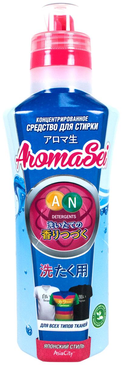 Средство для стирки Aromasei, концентрат, 720 мл717475Высококонцентрированное суперуниверсальное средство длястирки Aromasei эффективно справляется с любымизагрязнениями при температуре +20-60°С.Средство обладает сразу несколькими основнымипреимуществами по сравнению с обычными средствами:- Подходит для всех типов ткани (для белого, черного ицветного белья). - Подходит для ручной и машинной стирки.- Защищает одежду от пятен и желтизны. - Отстирывает даже в холодной воде.- Полностью смывается с белья. Благодаря особой формуле средство обладаетдезодорирующим эффектом, арома-масла в составе придаютбелью приятный аромат.