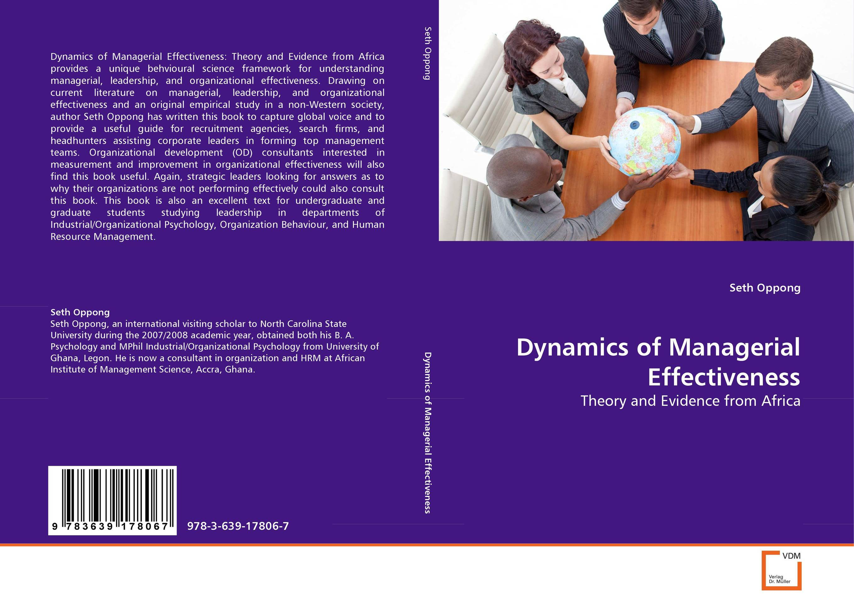 Dynamics of Managerial Effectiveness купить