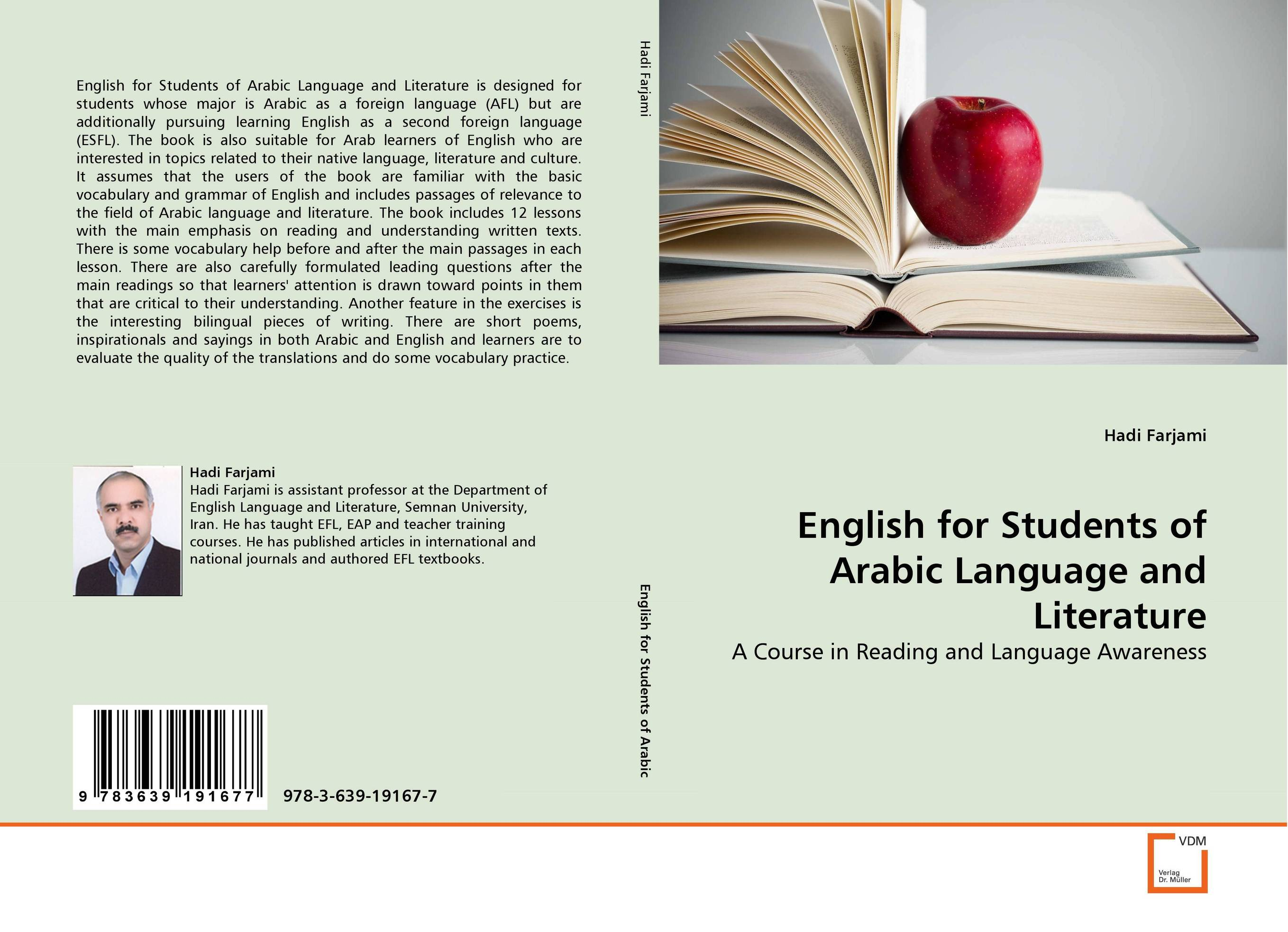English for Students of Arabic Language and Literature