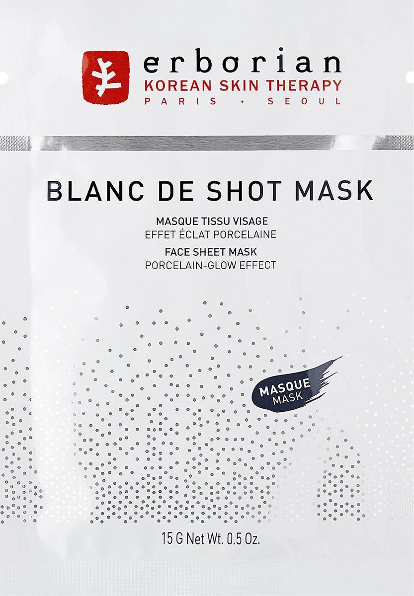 Erborian Тканевая маска для сияния кожи 15 г781748Тканевая маска помогает придать сияние коже, выравнивает тон кожи и питает её. Для достижения результатов, сравнимых с действием эликсира, тканевая маска действует как концентрат сияния, благодаря которому кожа выглядит более сияющей, ровной и гладкой, приобретает приятное фарфоровое свечение.