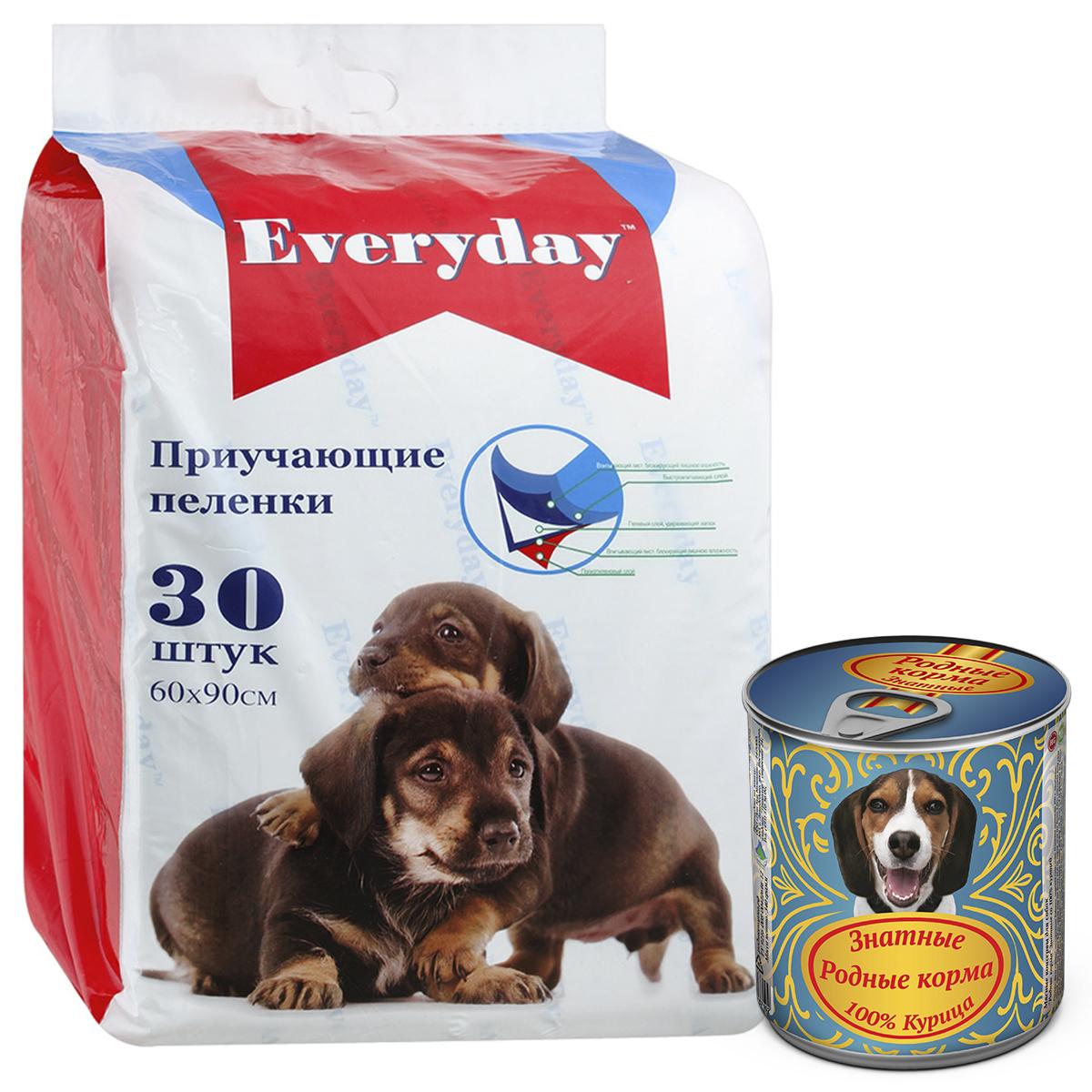 Пеленки для животных Everyday, впитывающие, гелевые, 60 х 90 см, 30 шт + ПОДАРОК: Консервы для собак Родные корма Знатные, 100 % Курица, 340 г65426Пелёнки для животных Everyday имеют ненавязчивый привлекающий аромат. Содержат специальный гель внутри впитывающего слоя, что позволяет продлить срок использования гигиенического изделия. Размер: 60 х 90 см.+ ПОДАРОК: Консервы для собак Родные корма Знатные, изготовлены из курицы. Объем консервов: 340 г.