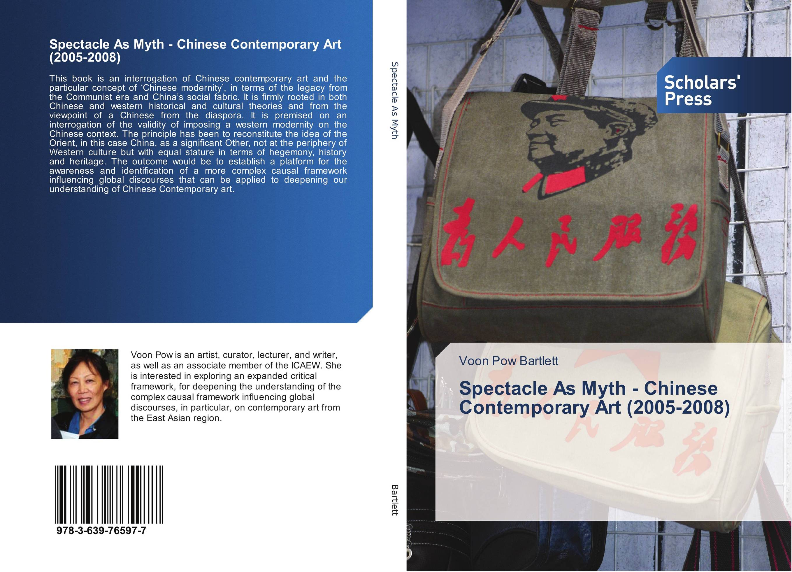 Spectacle As Myth - Chinese Contemporary Art (2005-2008) on a chinese screen