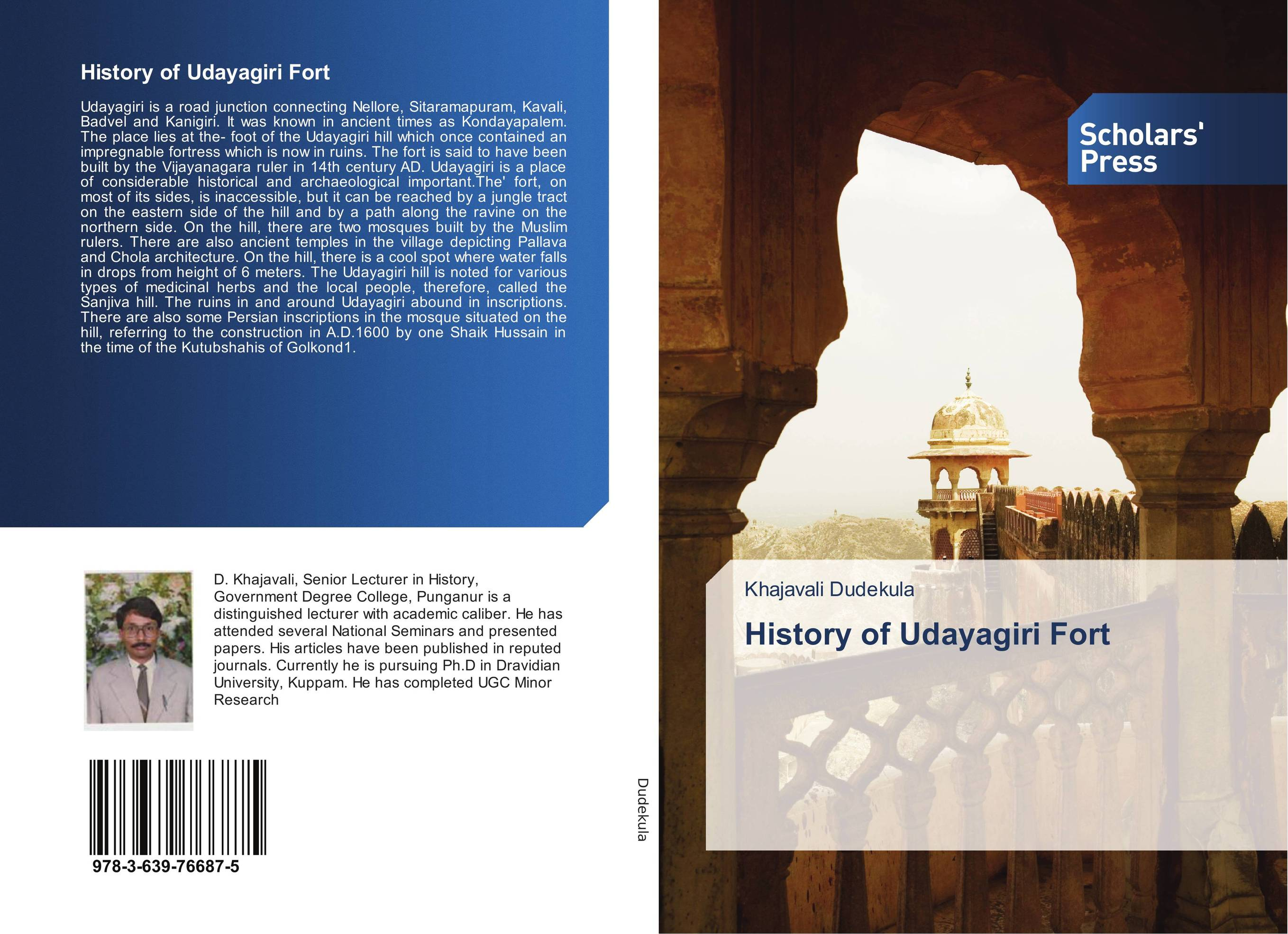 History of Udayagiri Fort the hill and the rock