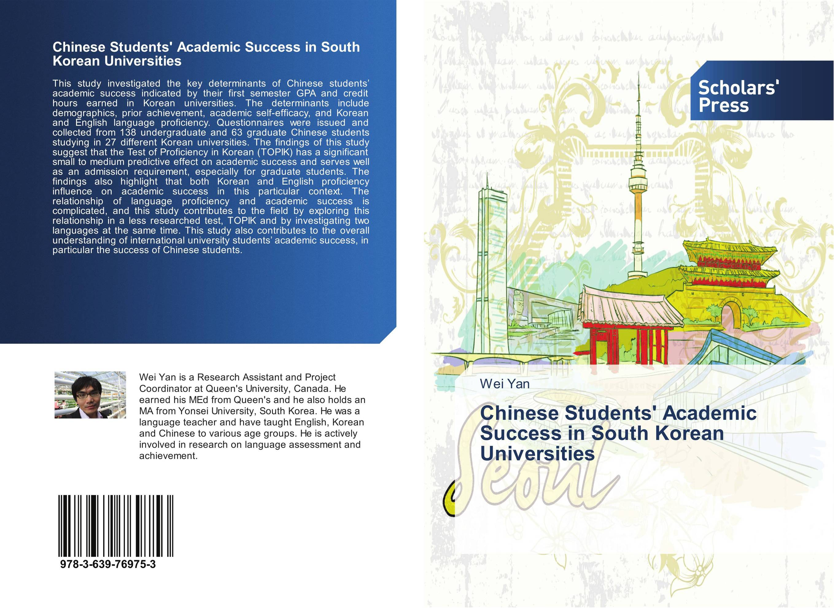Chinese Students' Academic Success in South Korean Universities learning english language via snss and students academic self efficacy