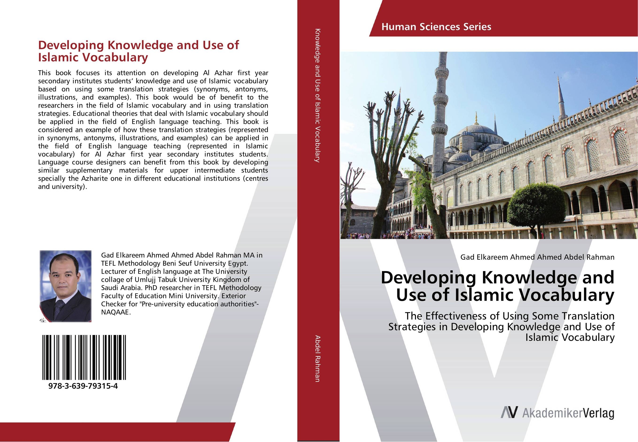 Developing Knowledge and Use of Islamic Vocabulary using target language culture in teaching english