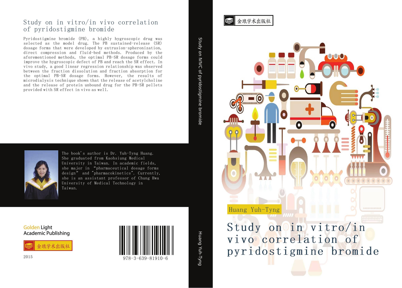 Study on in vitro/in vivo correlation of pyridostigmine bromide the release