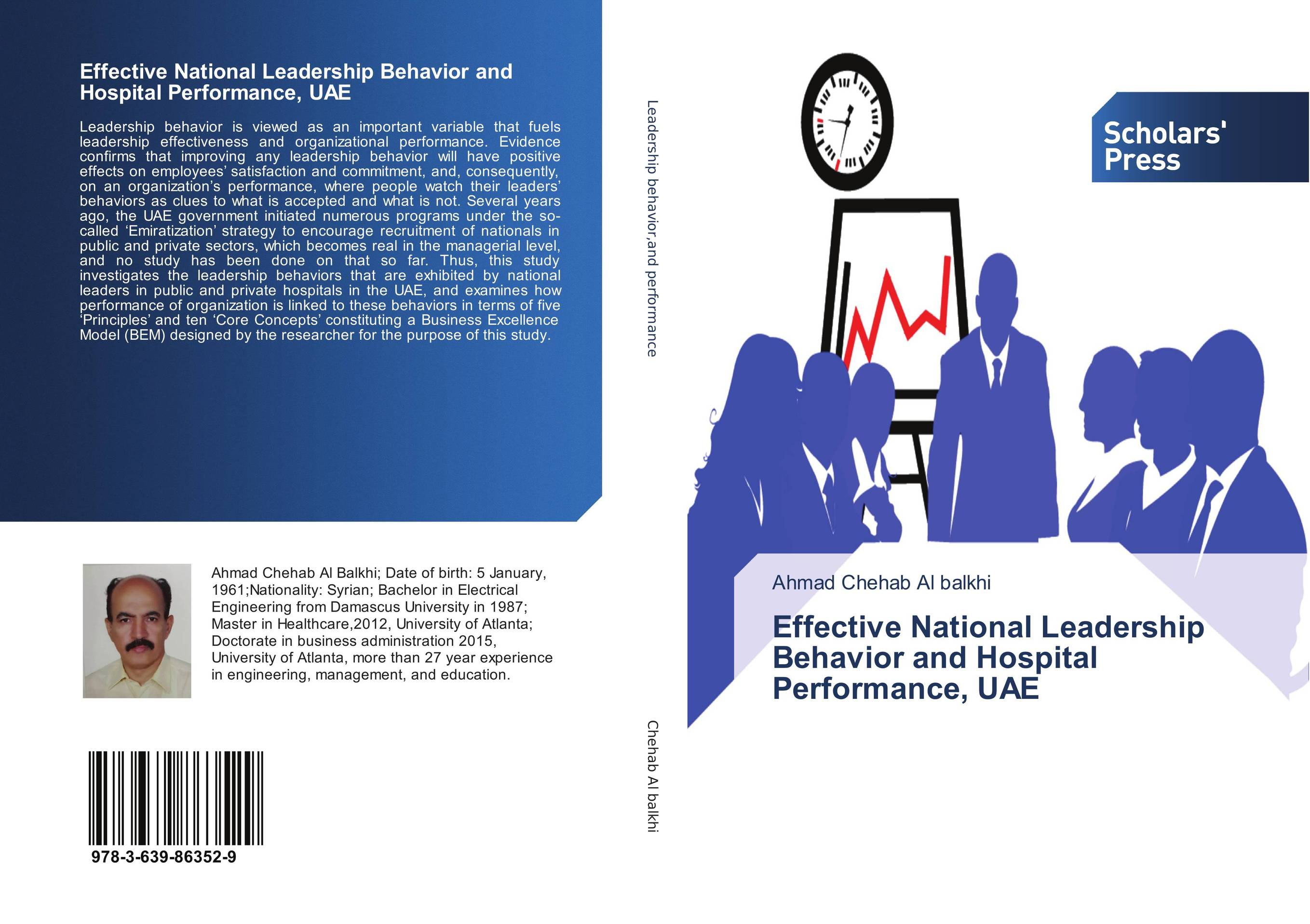 Effective National Leadership Behavior and Hospital Performance, UAE mastering leadership an integrated framework for breakthrough performance and extraordinary business results