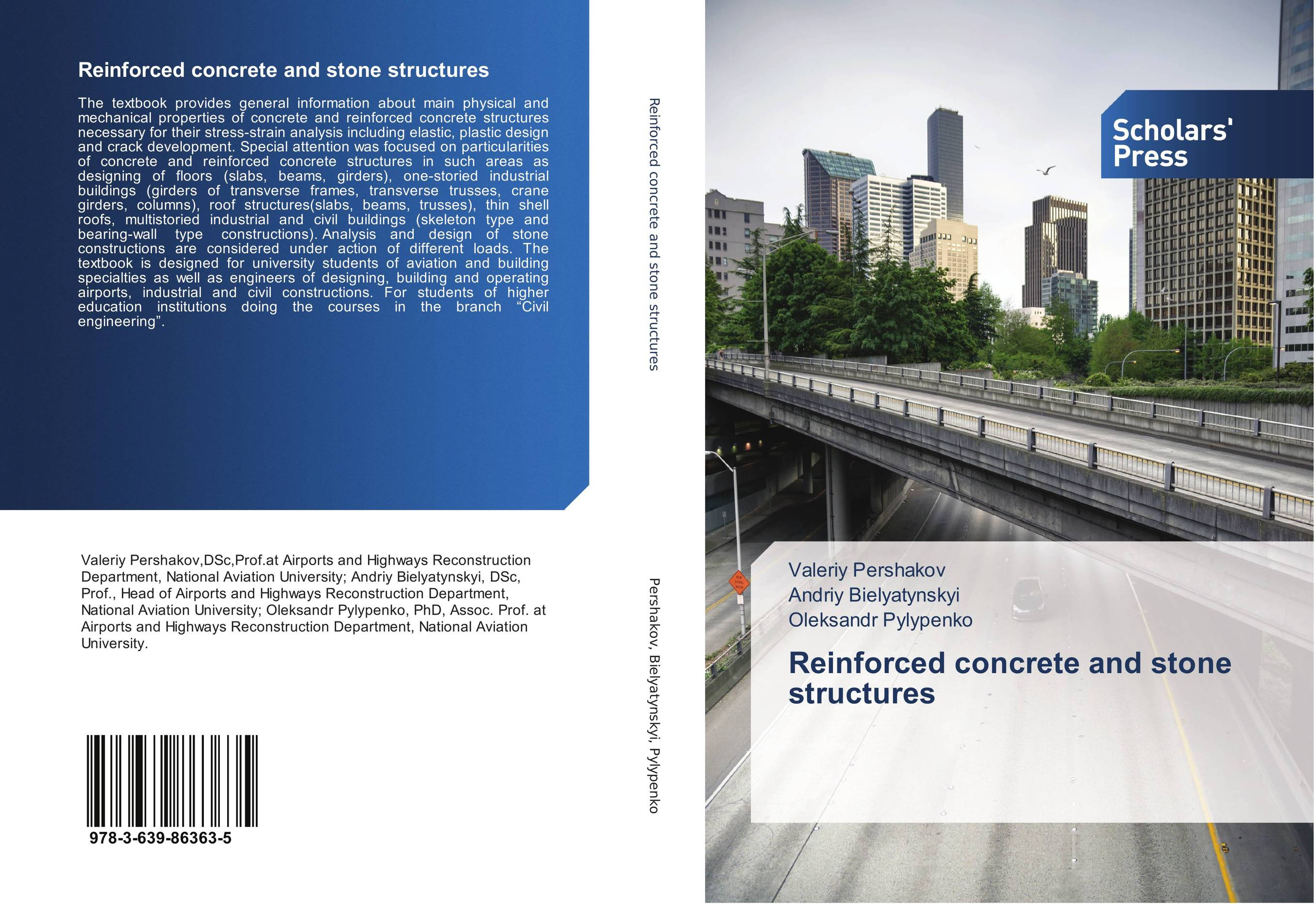 Reinforced concrete and stone structures industrial design education