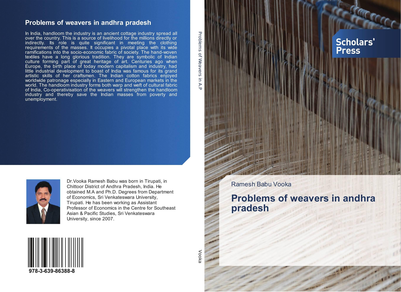 Problems of weavers in andhra pradesh майка классическая printio sadhus of india