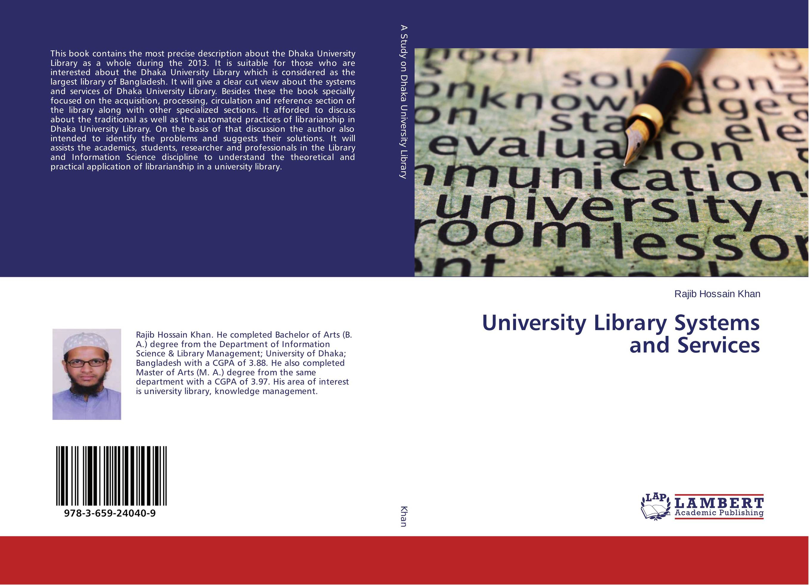 University Library Systems and Services a decision support tool for library book inventory management