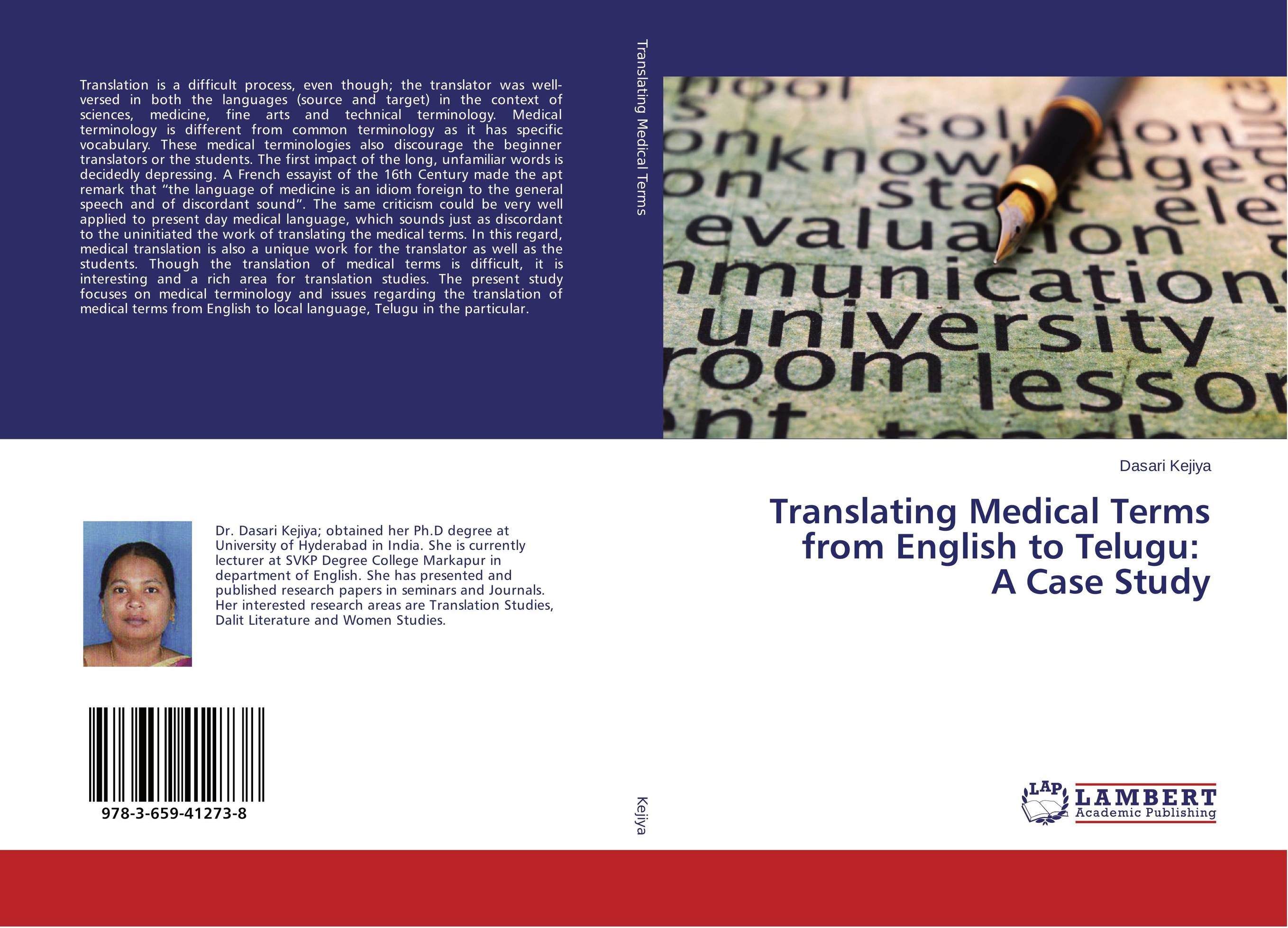цена на Translating Medical Terms from English to Telugu: A Case Study