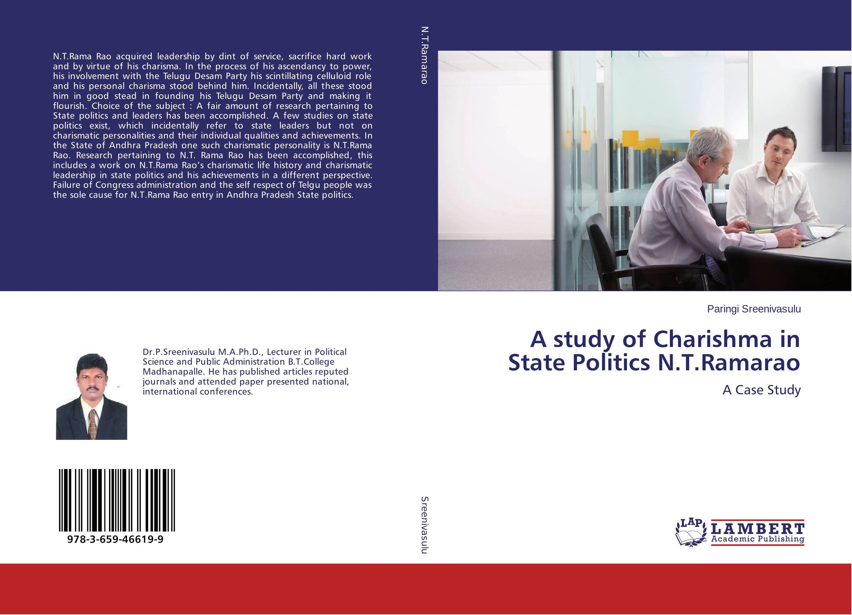 A study of Charishma in State Politics N.T.Ramarao kilian straight to heaven