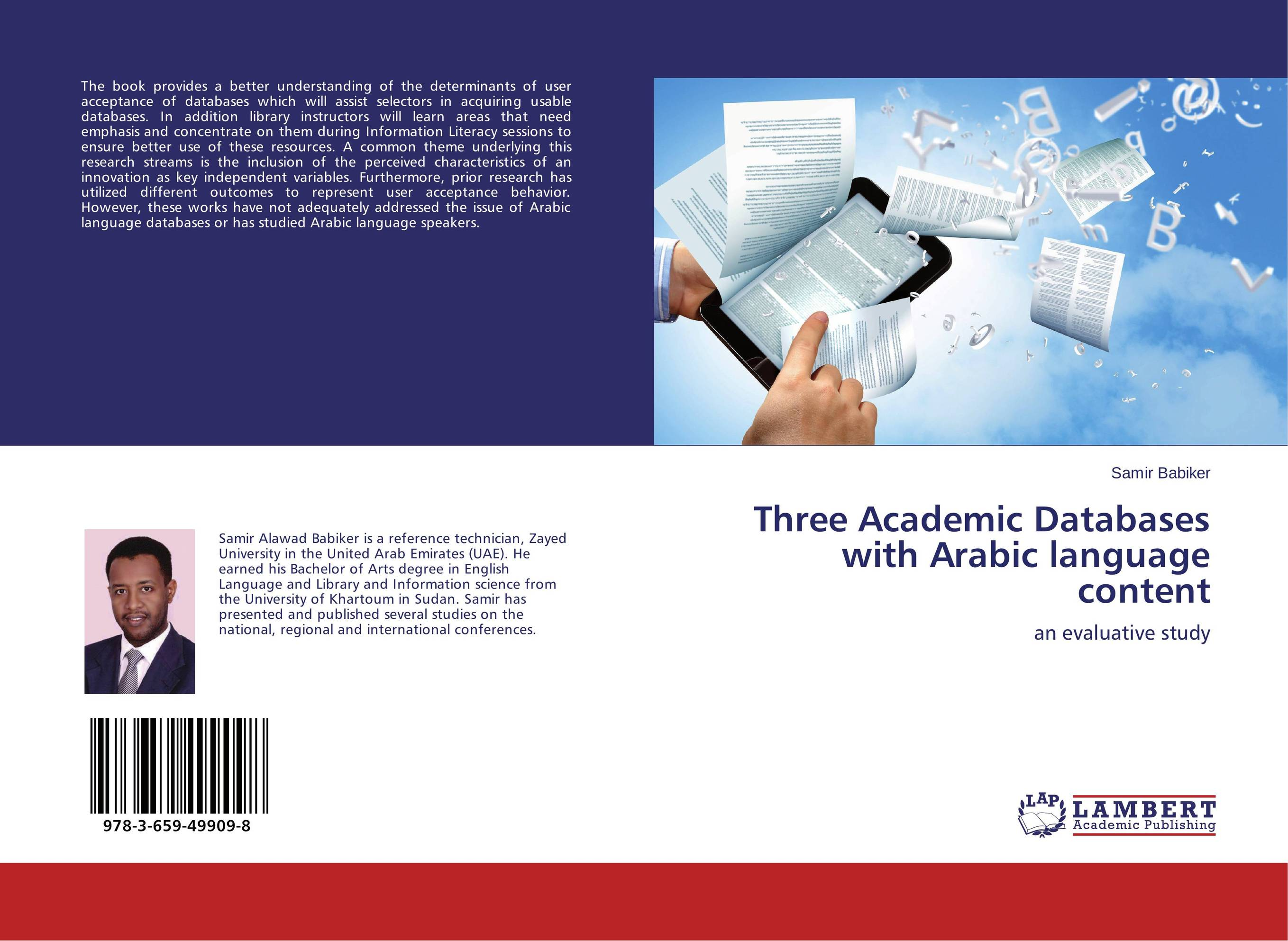 Three Academic Databases with Arabic language content cross cultural research on academic english writing three studies