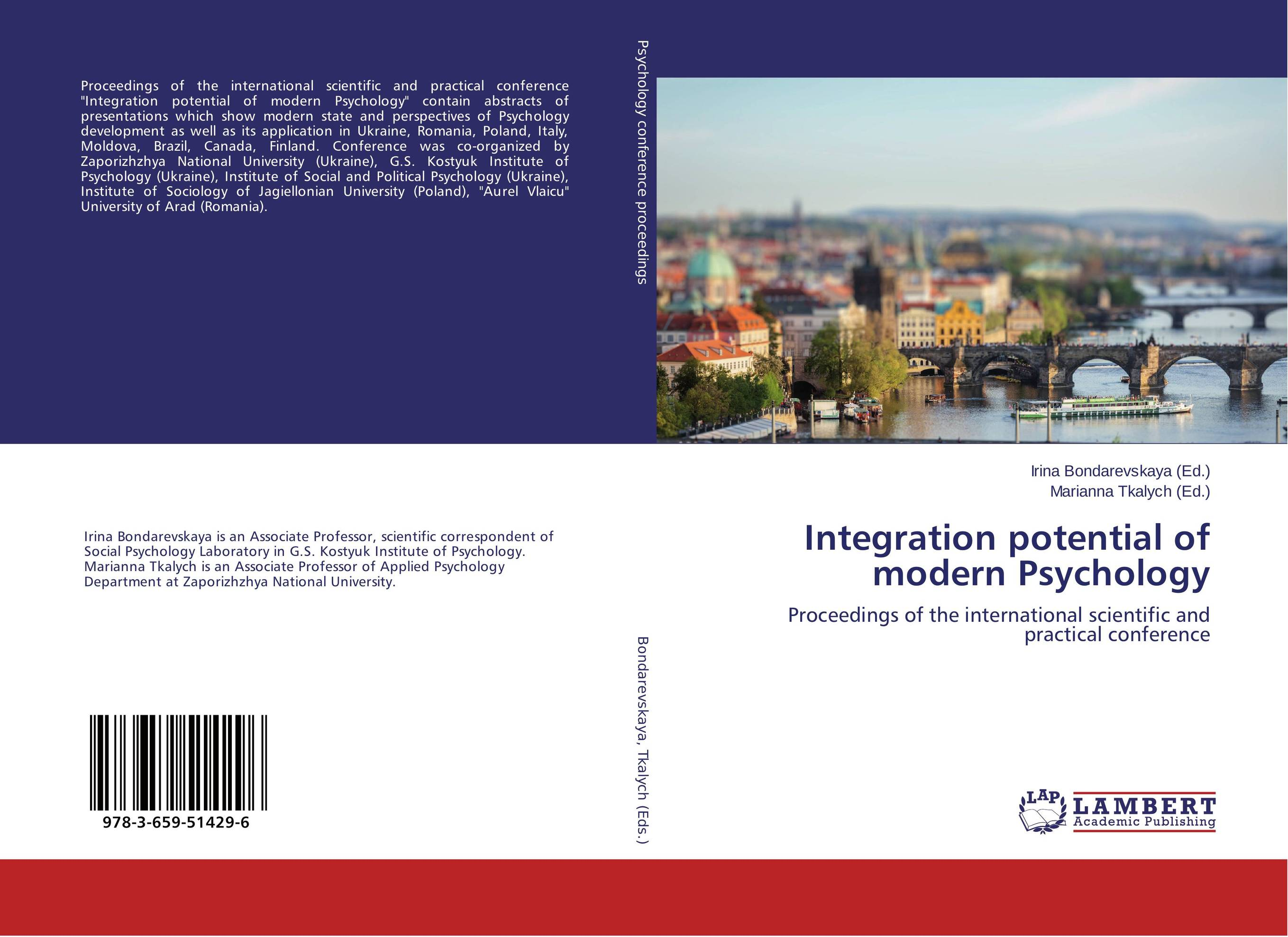 Integration potential of modern Psychology сборник статей resonances science proceedings of articles the international scientific conference czech republic karlovy vary – russia moscow 11–12 february 2016