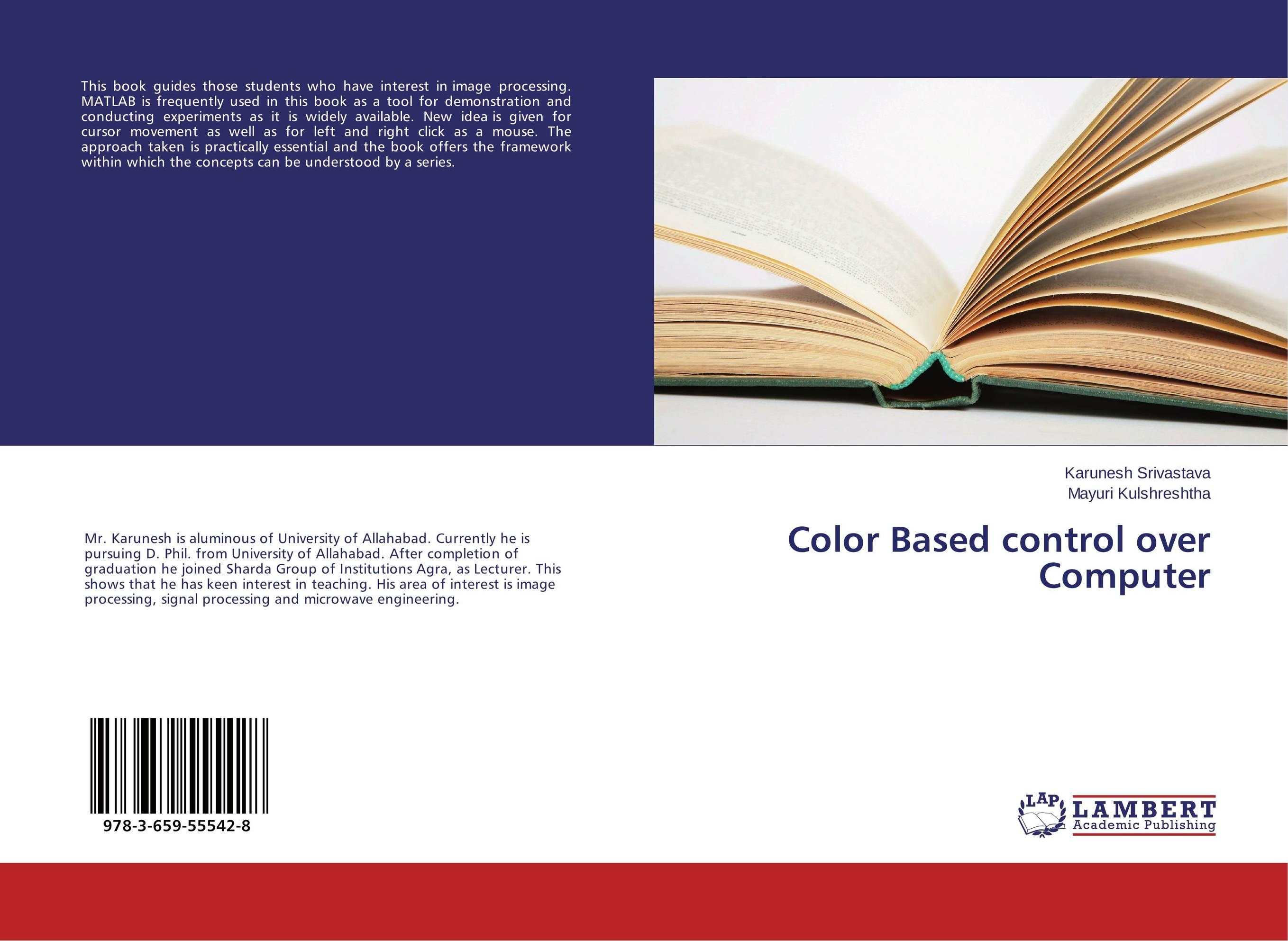 Color Based control over Computer a decision support tool for library book inventory management
