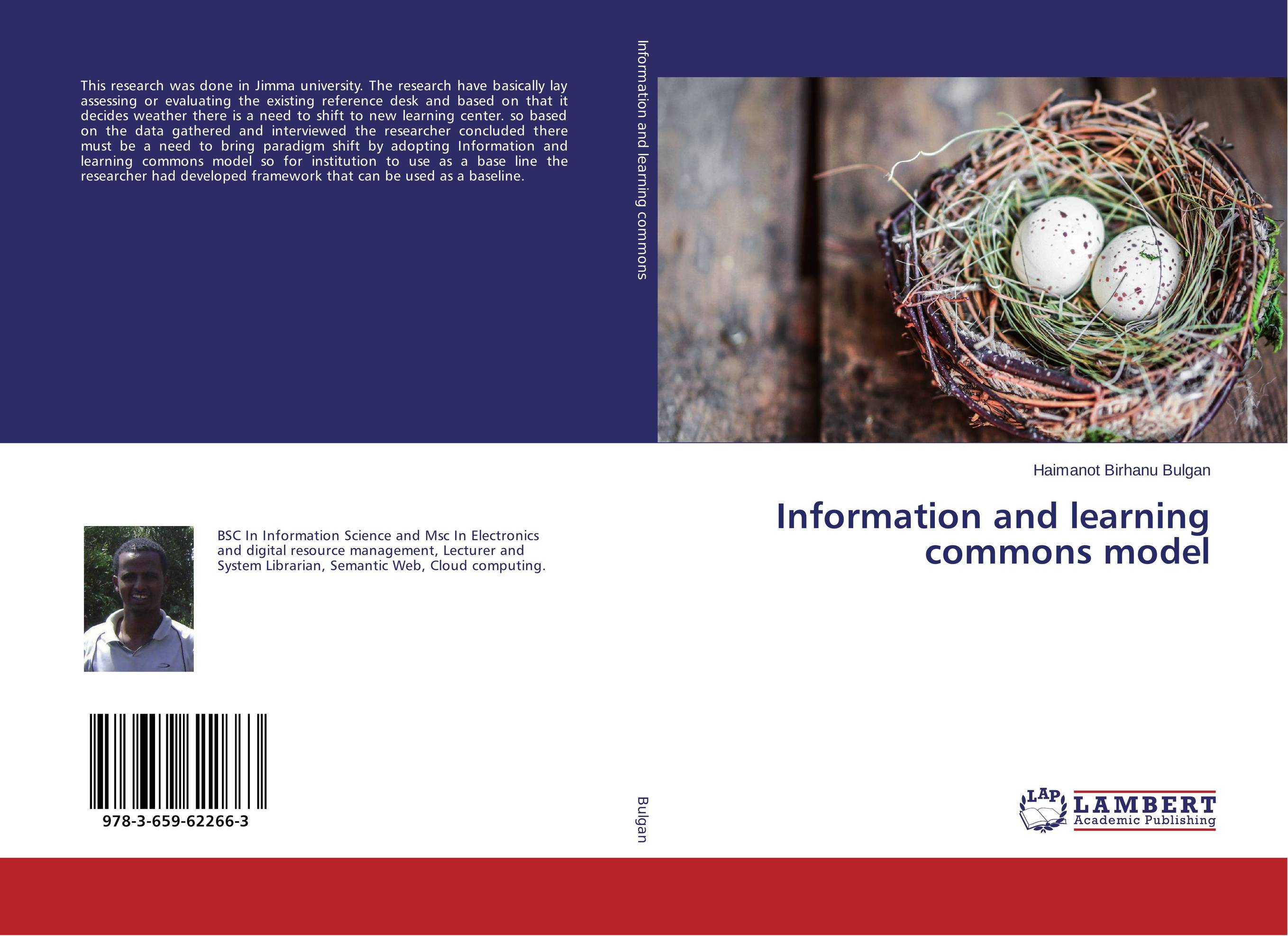 Information and learning commons model the paradigm shift cd