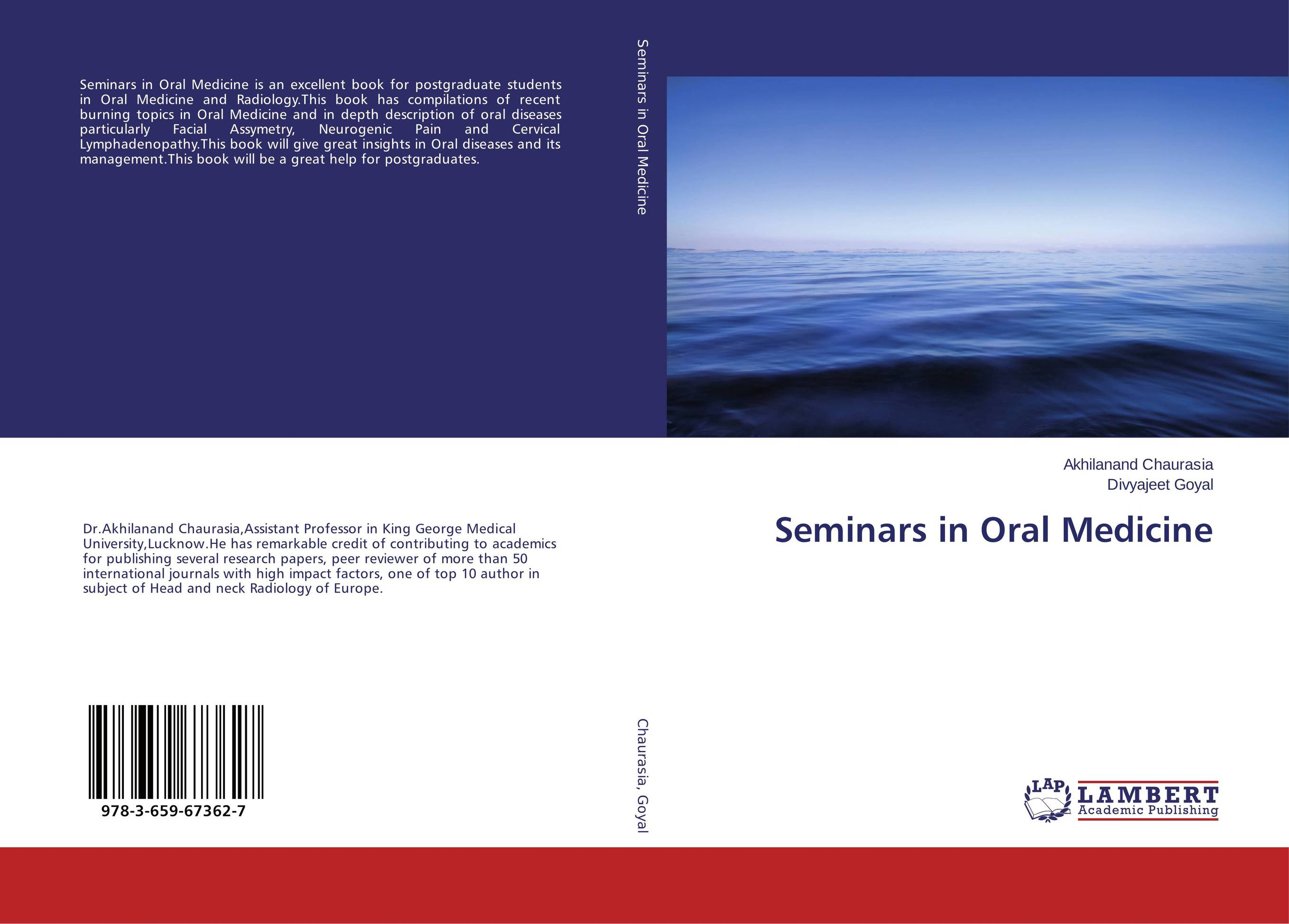 Seminars in Oral Medicine