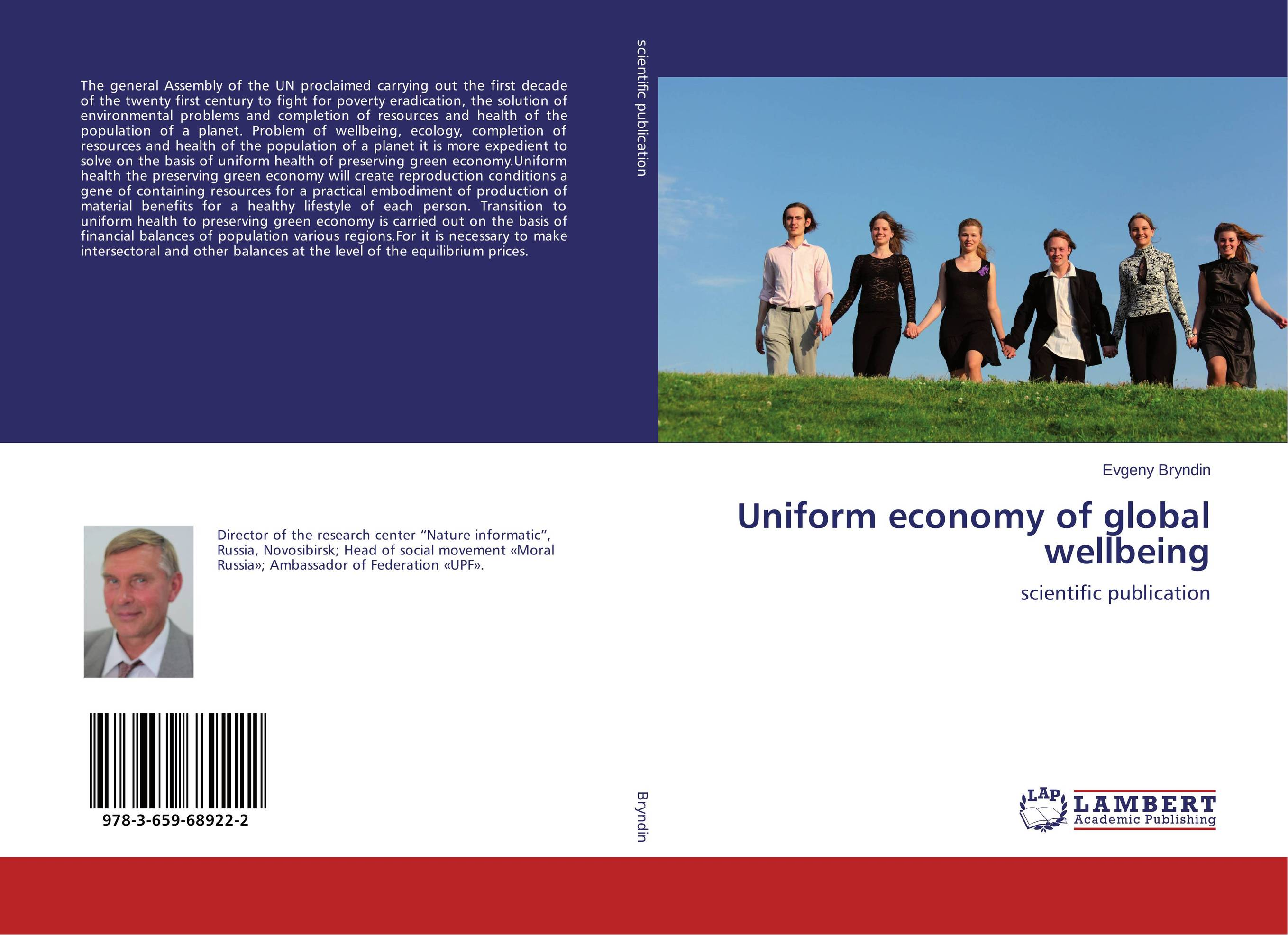 Uniform economy of global wellbeing completion