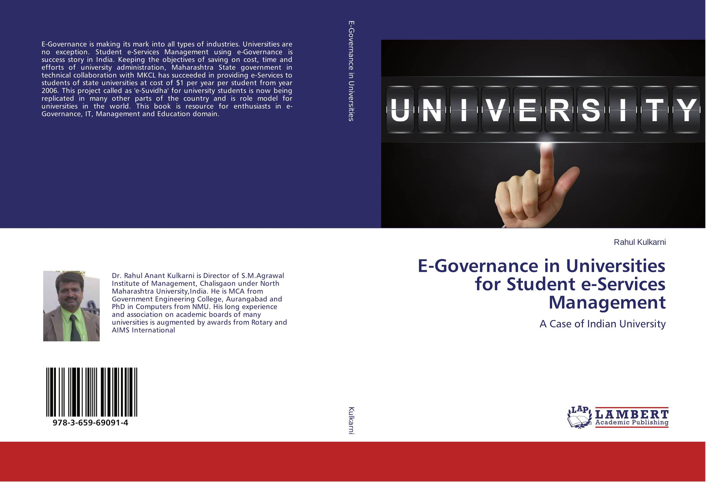 E-Governance in Universities for Student e-Services Management e governance in district administration