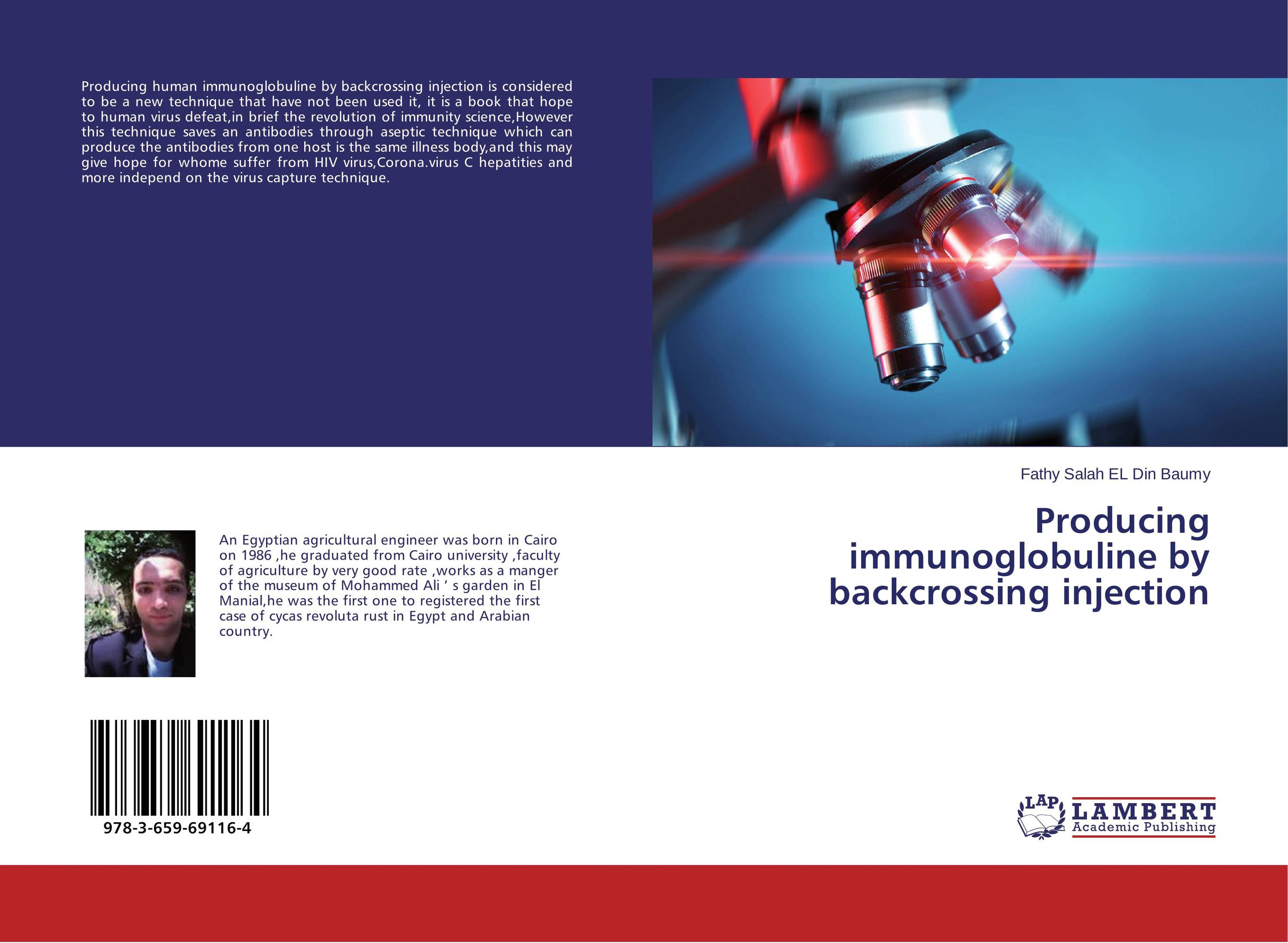 Producing immunoglobuline by backcrossing injection рекламный стенд revenue producing activities 80x180
