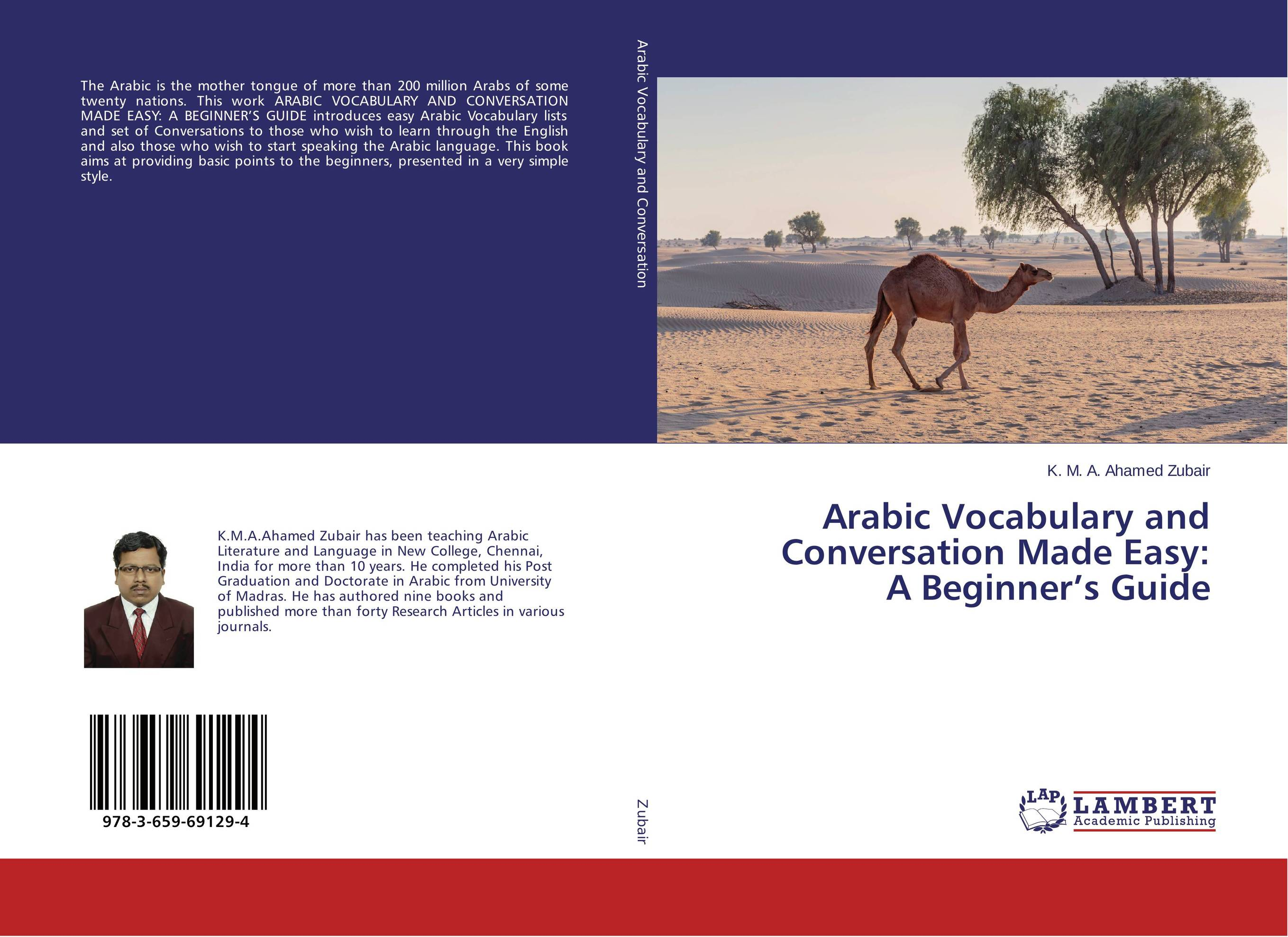 Arabic Vocabulary and Conversation Made Easy: A Beginner's Guide prepositions in english and arabic