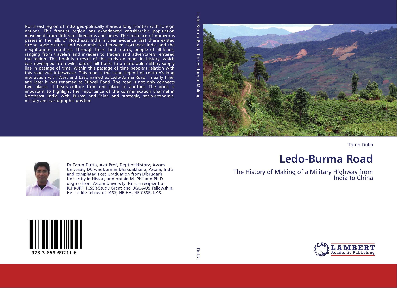 Ledo-Burma Road майка классическая printio sadhus of india