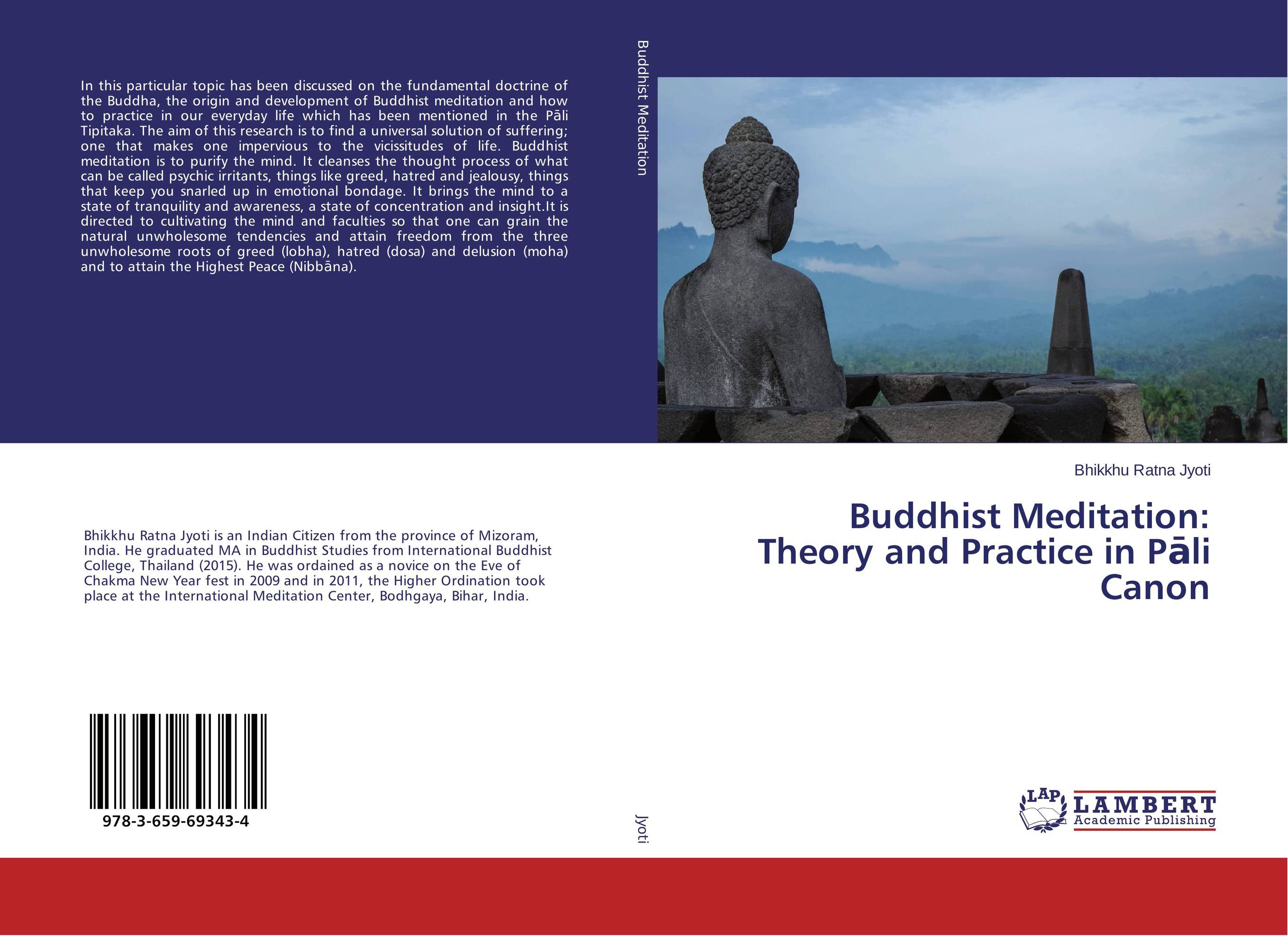 Buddhist Meditation: Theory and Practice in Pali Canon nomadic state of mind® вьетнамки