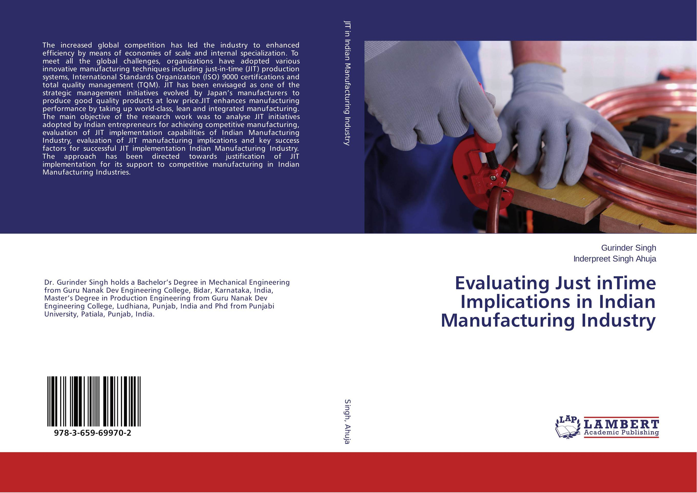 Evaluating Just inTime Implications in Indian Manufacturing Industry corporate credit risk of indian manufacturing companies