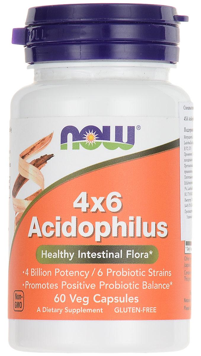 Пробиотик Now Foods Nutrition Acidophilus, 60 капсулNF2920Пробиотик Now Foods Nutrition Acidophilus - средство по восстановлению организма. Нарушение флоры очень быстро сказывается на состоянии кожи, желудочно-кишечного тракта, дыхательных путей, здоровья в целом. Особенно часто у людей развивается дисбактериоз кишечника.Состав препарата Ацидофилус ProBiotic достаточно прост. Он включает несколько разновидностей лактобацилл:Lactobacillus Acidophilus 2.0 Billion - (50%),Bifidobacterium bifidum 1.2 Billion - (30%), Bifidobacterium longum 200 Million - (5%), Lactobacillus bulgaricus 200 Million - (5%),Lactobacillus paracasei 200 Million - (5%), Streptococcus thermophilus 200 Million - (5%).Именно эти микроорганизмы чаще всего страдают от воздействия вредных внешних факторов, и именно с уменьшения их количества нередко начинаетсяпроцесс разрушения нормальной микрофлоры. Все микробы выращены на морковном субстрате с использованием безопасных для здоровья человека питательных сред. Они высушены по щадящей технологии, так, чтобы все лактобациллы сохранили свою жизнеспособность. Для удобства приема порошок из бактерий заключен в кишечнорастворимую капсулу. Ее оболочка растворяется тогда, когда капсула уже проходит желудок, благодаря чему все 4 миллиарда бактерий, которые в ней содержатся, попадают в место назначения и естественным образом встраиваются в микрофлору.Прием препарата Now Foods Nutrition Acidophilus позволяет добиться всех эффектов, которых можно ожидать при отлично функционирующей здоровой микрофлоре. Это:- Нормализация процессов кишечного пищеварения.- Борьба с заболеваниями пищеварительного тракта.- Обезвреживание метаболитов, образующихся при пищеварении.- Обогащение организма витаминами К и В5 (микрофлора в норме их синтезирует).- Нормализация липидного спектра крови.- Снижение уровня холестерина.- Укрепление местного иммунитета.- Продление молодости.- Обеспечение детоксикации организма.Учитывая вышеперечисленные свойства препарата, Now Foods Nutrition Acid