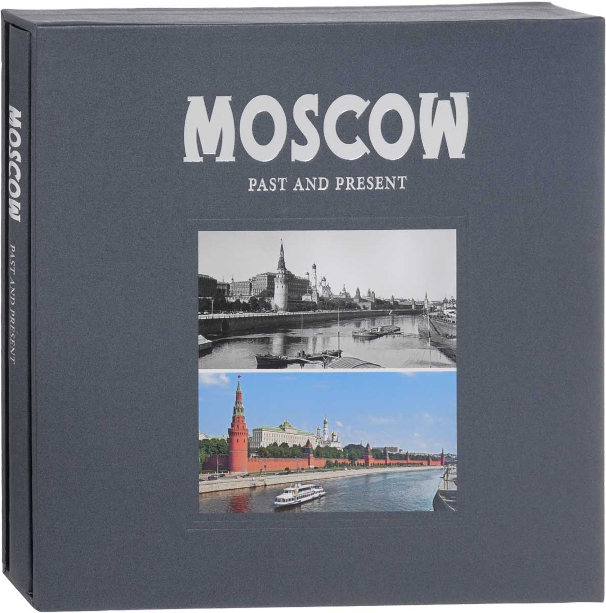 Valery Pavlinov Moscow: Past and Present: Album