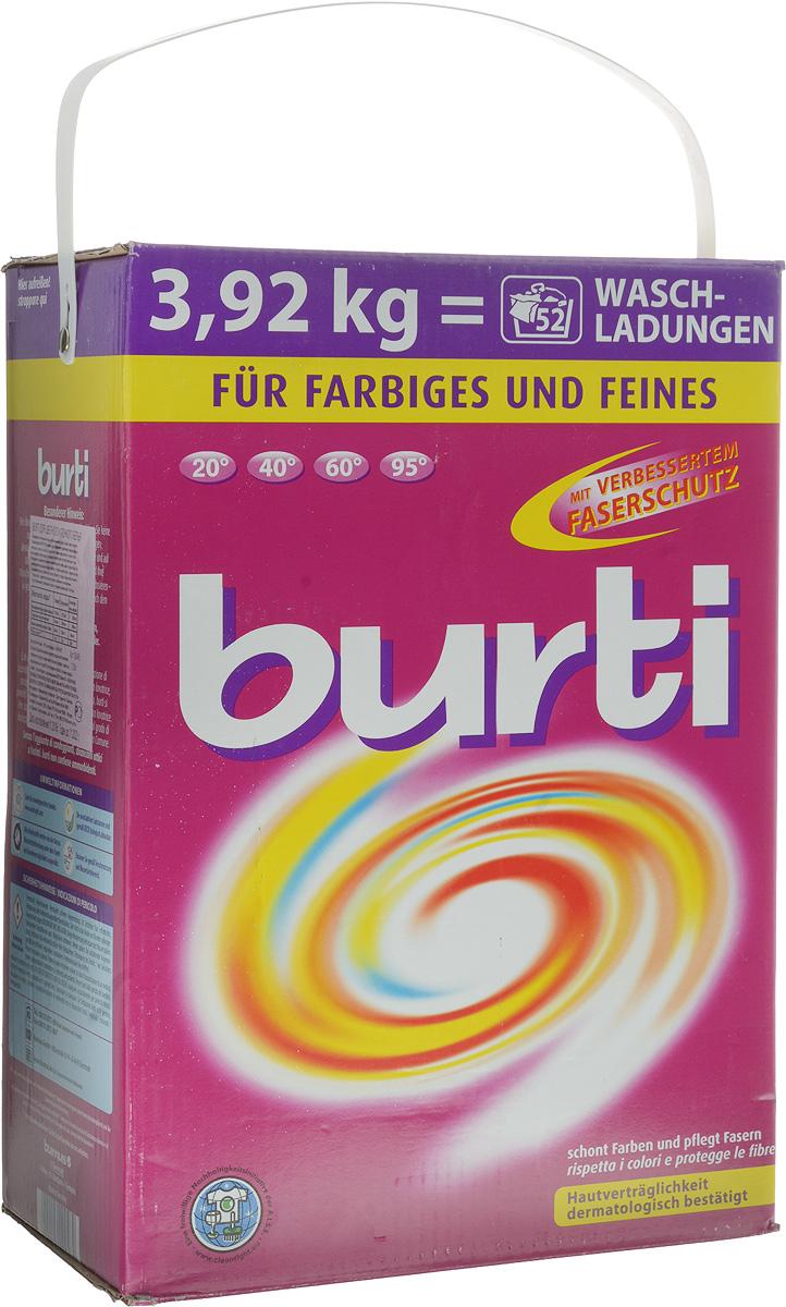 Стиральный порошок Burti Color, для цветного и тонкого белья, 3,92 кг26958007Великолепный стиральный порошок Burti Compact для экономичного ухода с защитой цвета и волокон. Освежает цвет и эффективно удаляет трудновыводимые пятна: какао, молоко, соусов, яиц, крови и пота. Идеален для цветного и тонкого белья, так как содержит новую формулу, которая сохраняет как яркость цвета, так и оттенки пастельных тонов. Отстирывает и ухаживает за тонким высококачественным текстилем, даже в холодной воде. Оптимальная комбинация энзимов бережно ухаживает за бельем и делает ткань более гладкой. Вы можете доверять щадящему уходу за цветом, а так же вы можете забыть неприятную тему размытого рисунка - равно как линьку и блеклость. Порошок обладает системой анти-пилинг, которая предотвращает образование катышков, портящих вид ткани. Подходит для ручной стирки и стирки в автоматических стиральных машинах.Стиральный порошок Burti Compact - дерматологически тестирован, гигиеничен и гипоаллергенен.Товар сертифицирован.