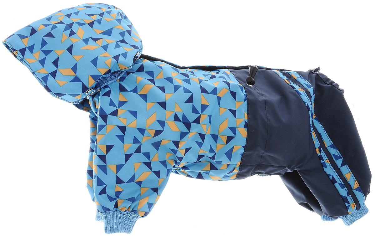 """Комбинезон для собак Kuzer-Moda """"Куртка-брюки"""", унисекс, двухслойный, цвет: голубой, темно-синий, желтый. Размер 25"""