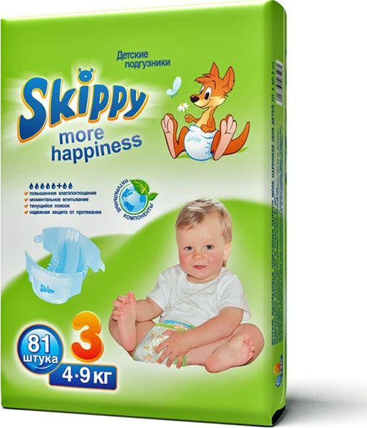 Skippy Подгузники детские More Happiness 4-9 кг 81 шт подгузники skippy подгузники more happiness р 3 4 9 кг 81 шт