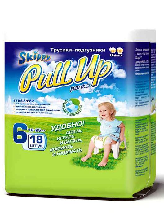Skippy Подгузники-трусики детские Pull Up 16-25 кг 18 шт skippy подгузники детские more happiness 12 25 кг 42 шт
